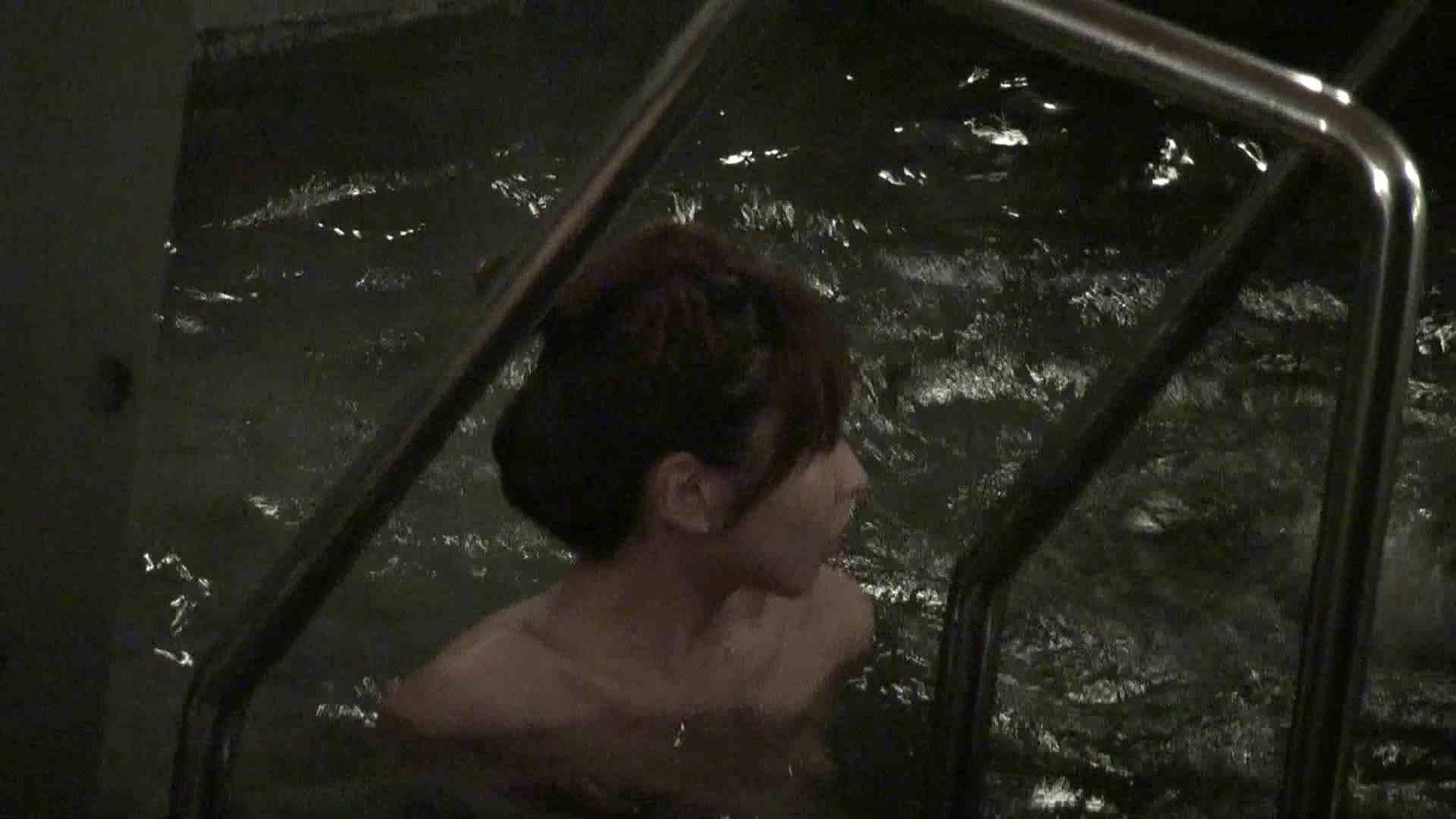 Aquaな露天風呂Vol.410 露天風呂編 | 盗撮シリーズ  94PIX 89