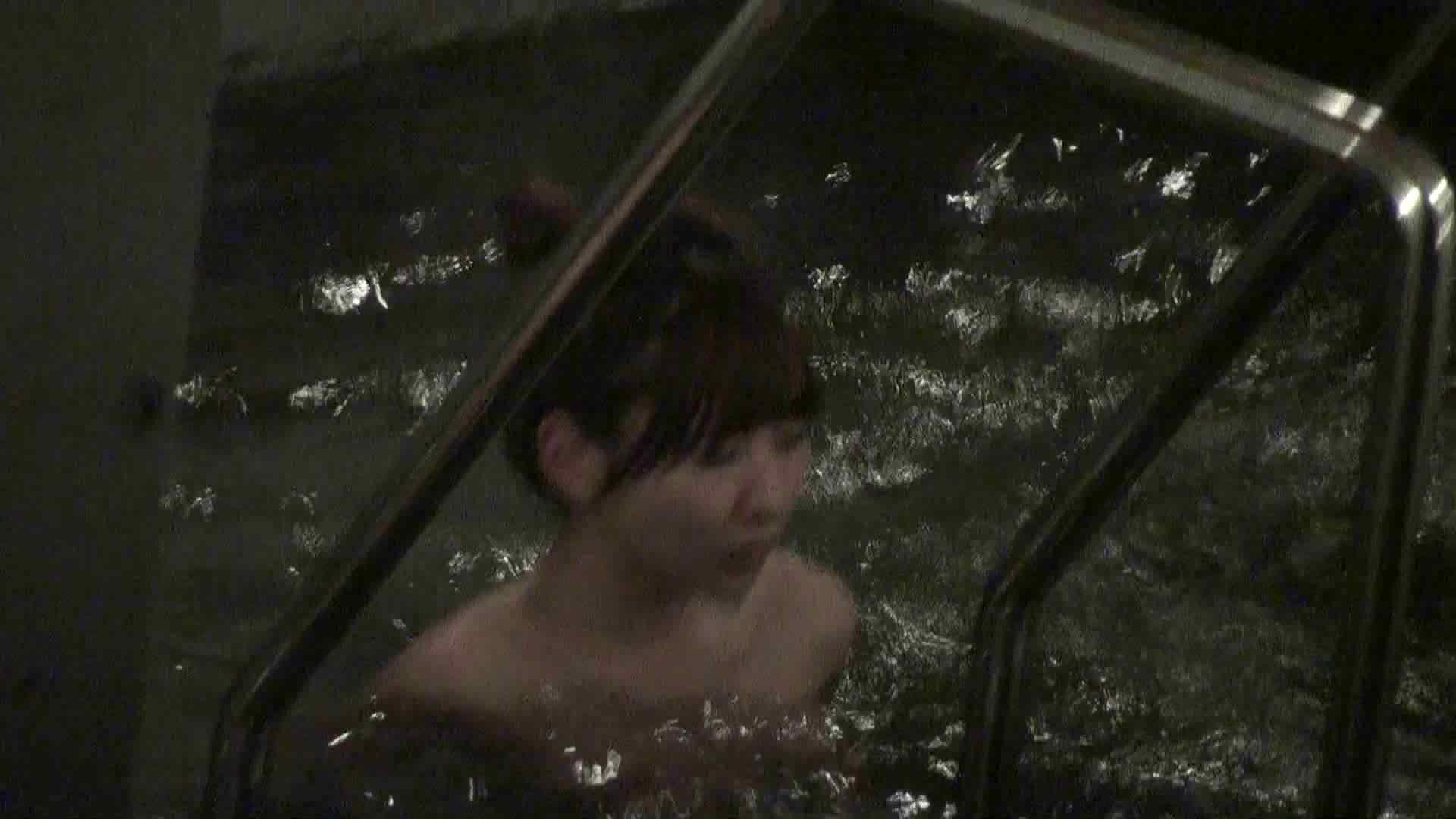 Aquaな露天風呂Vol.410 露天風呂編 | 盗撮シリーズ  94PIX 91