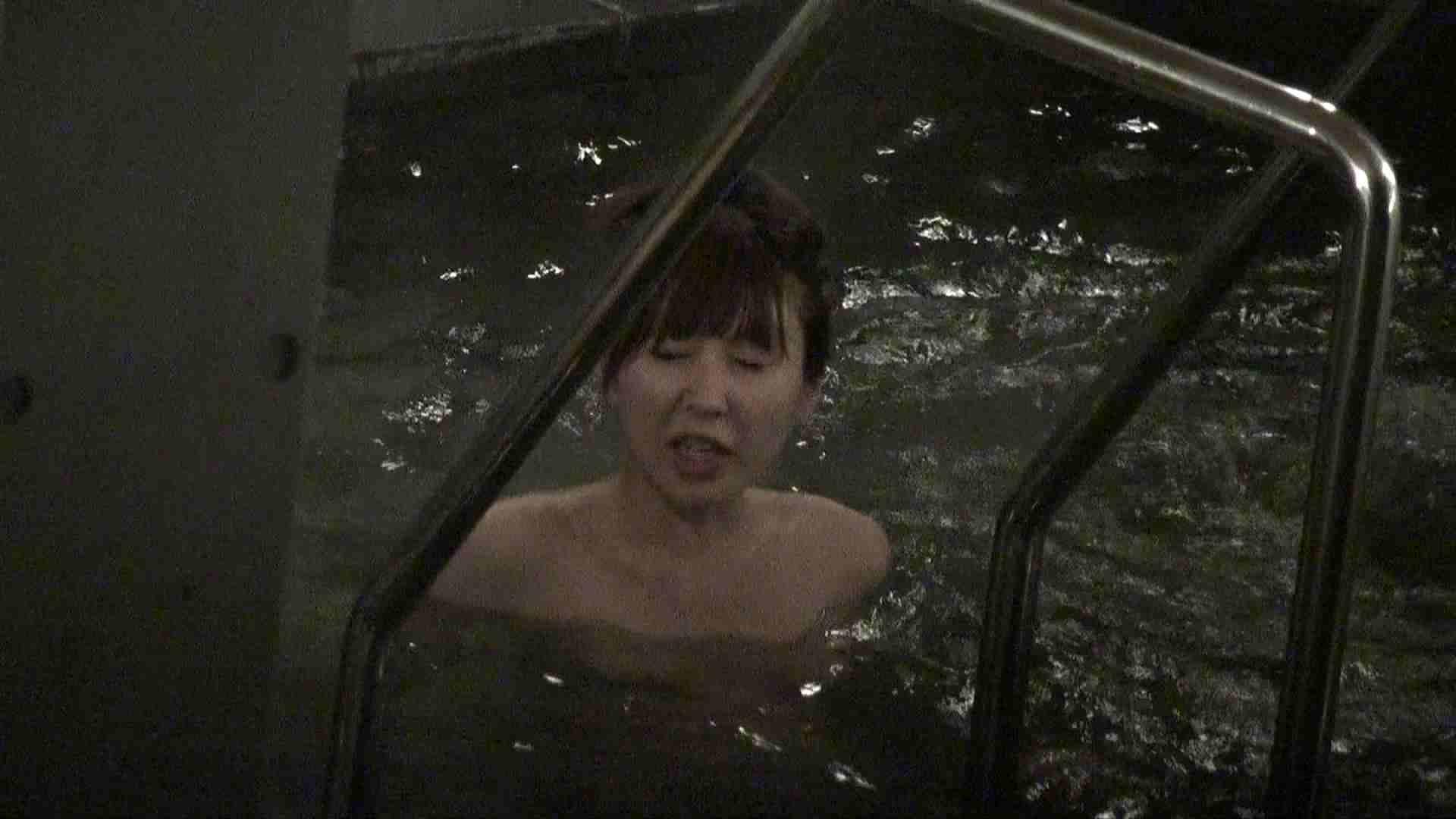 Aquaな露天風呂Vol.410 露天風呂編 | 盗撮シリーズ  94PIX 93