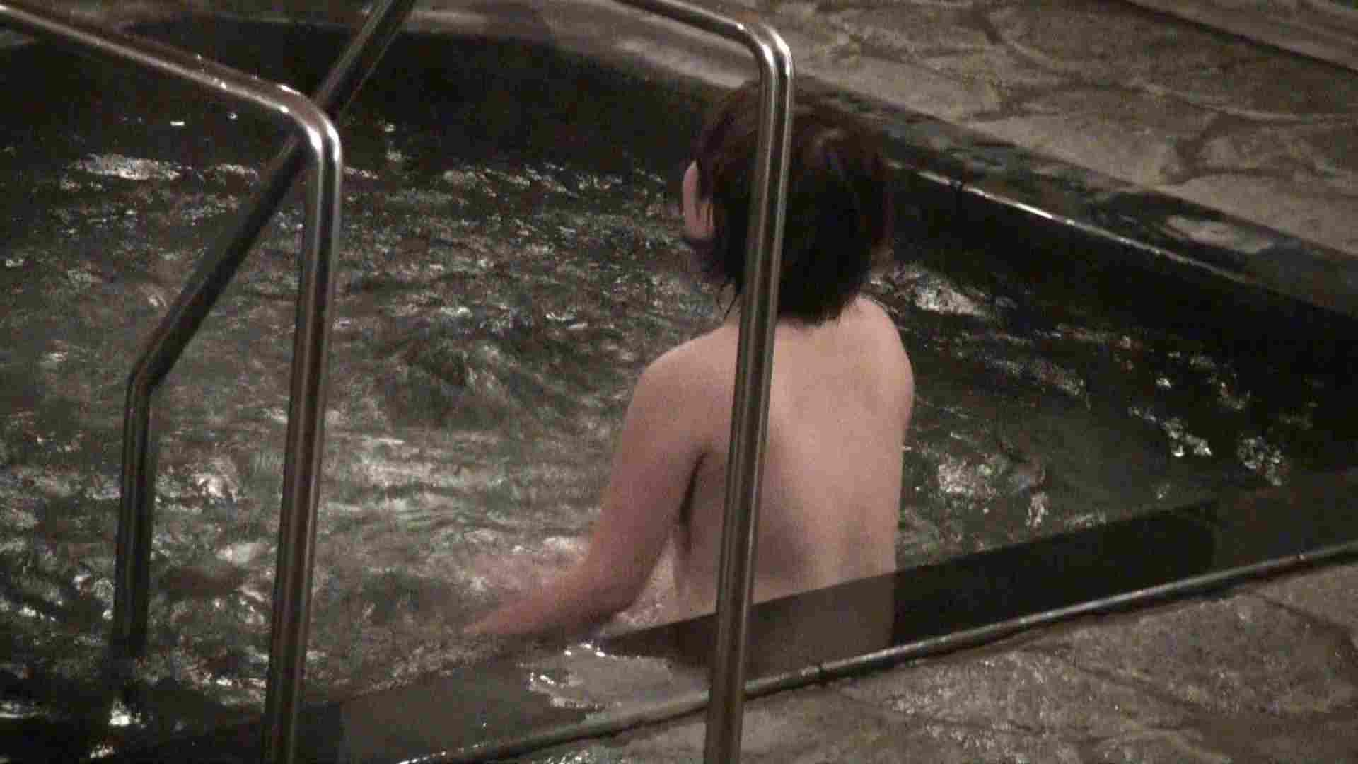 Aquaな露天風呂Vol.432 露天風呂編 | 盗撮シリーズ  87PIX 45