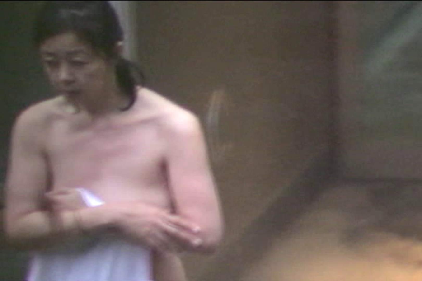 Aquaな露天風呂Vol.451 露天風呂編 | 盗撮シリーズ  104PIX 43