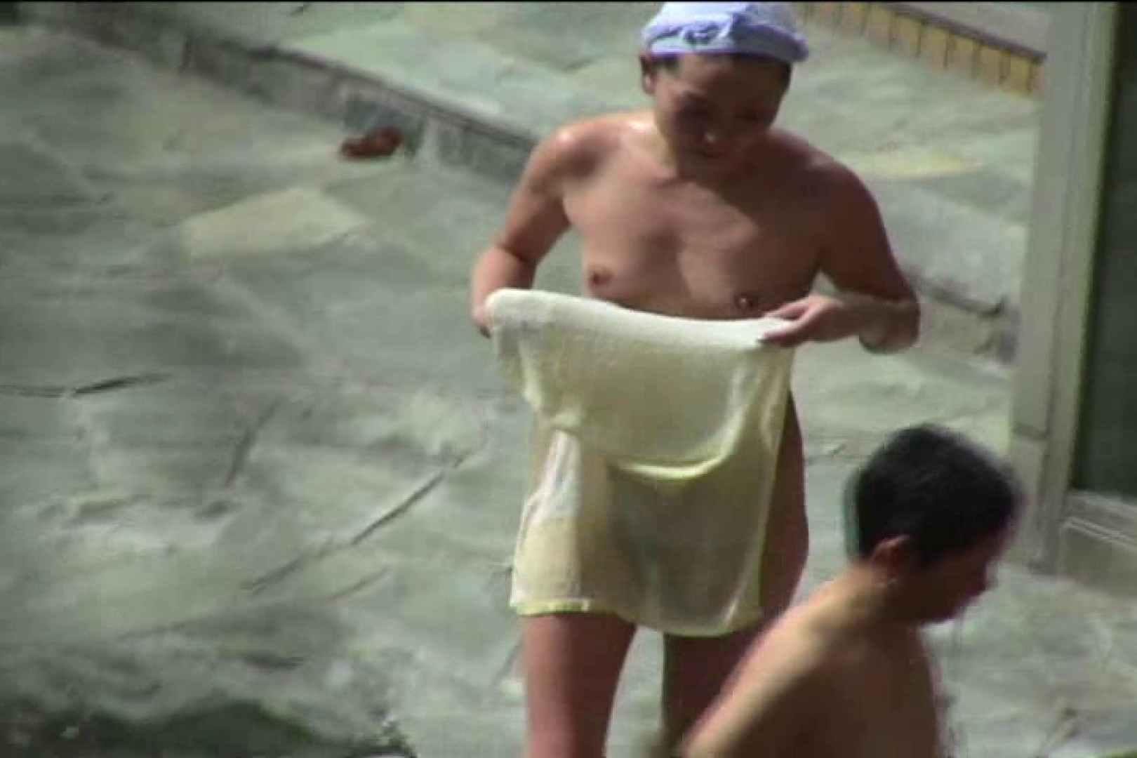 Aquaな露天風呂Vol.451 露天風呂編 | 盗撮シリーズ  104PIX 77