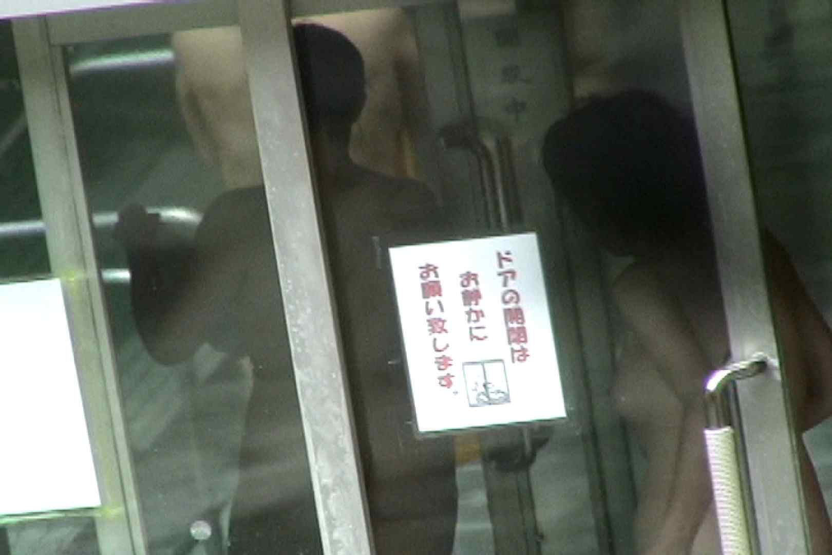 Aquaな露天風呂Vol.453 盗撮シリーズ  82PIX 76