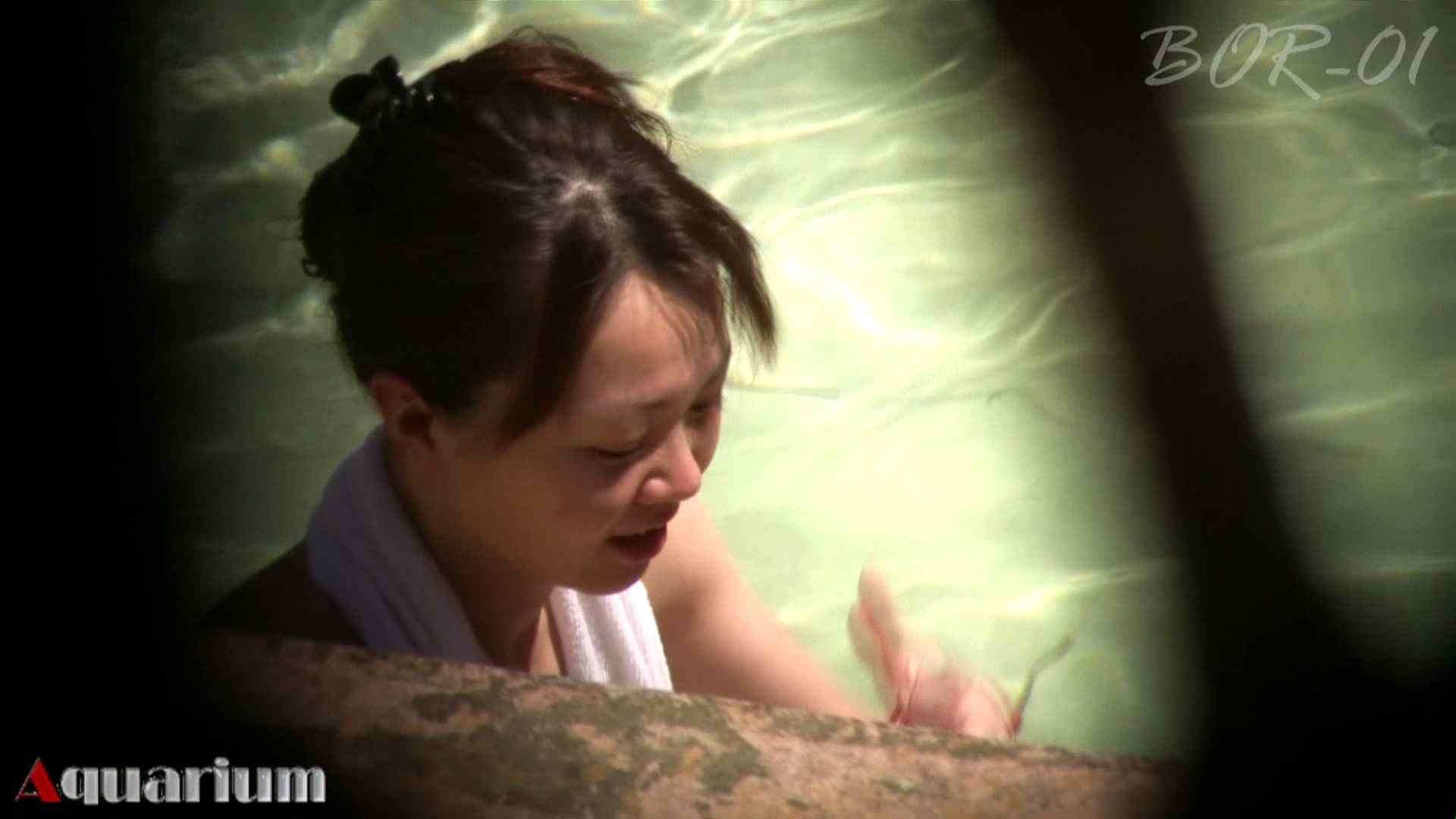 Aquaな露天風呂Vol.460 盗撮シリーズ | 露天風呂編  110PIX 23