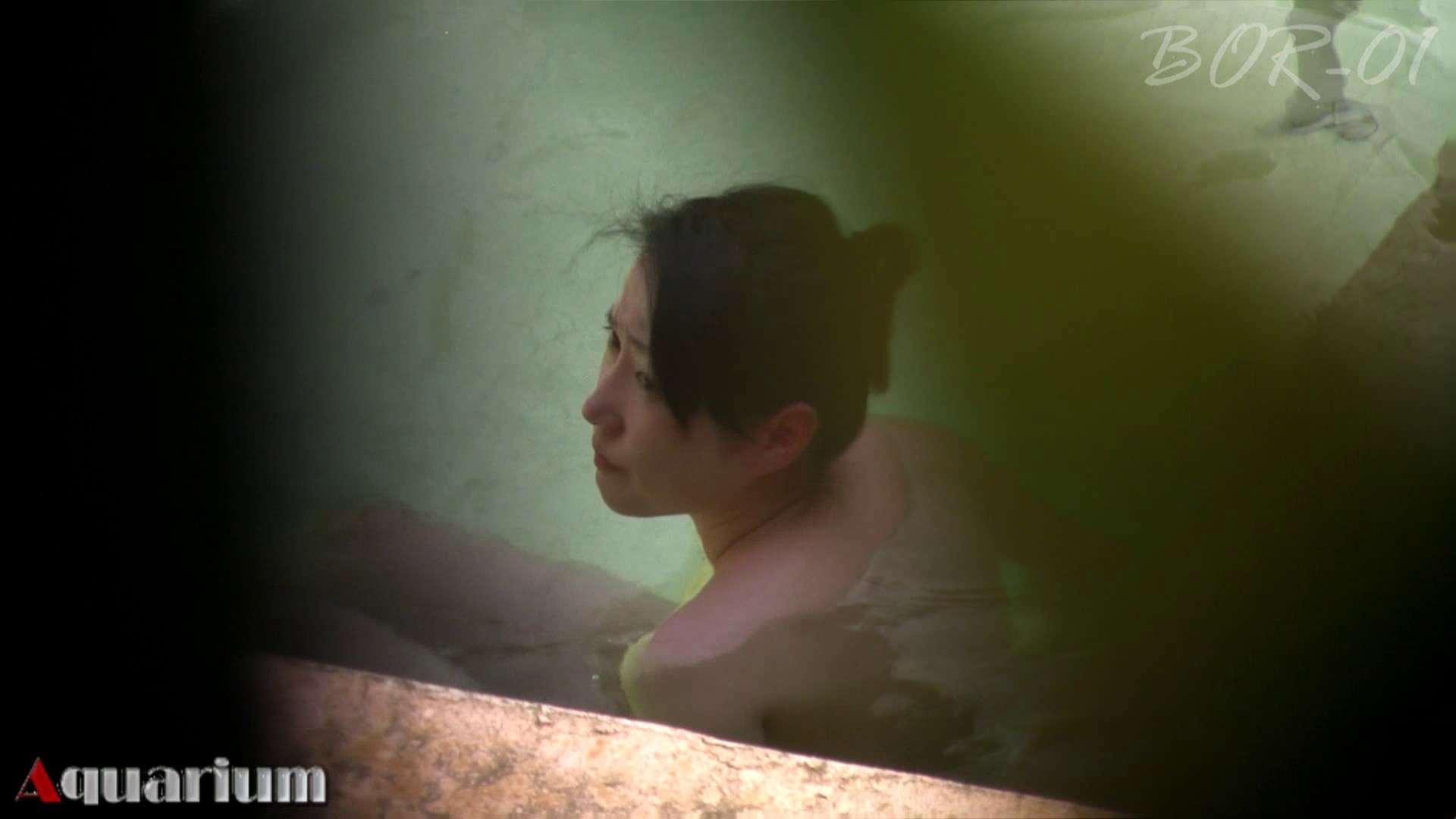 Aquaな露天風呂Vol.461 盗撮シリーズ  97PIX 4