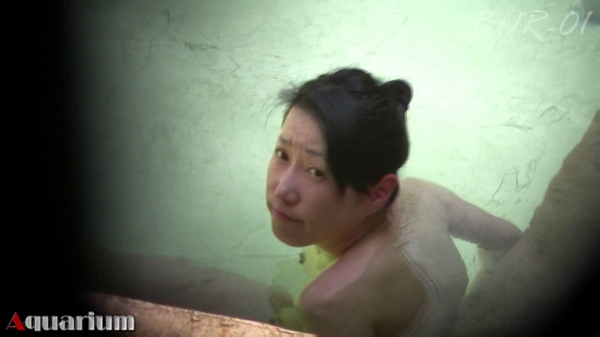 Aquaな露天風呂Vol.461 盗撮シリーズ  97PIX 6