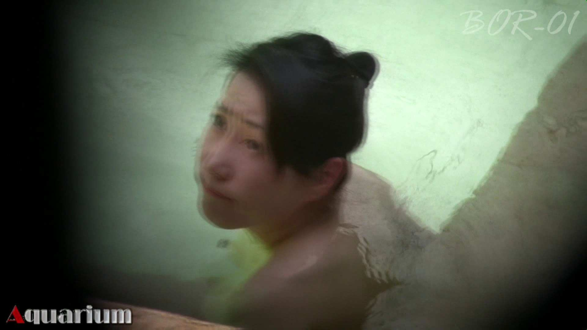 Aquaな露天風呂Vol.461 盗撮シリーズ | 露天風呂編  97PIX 15