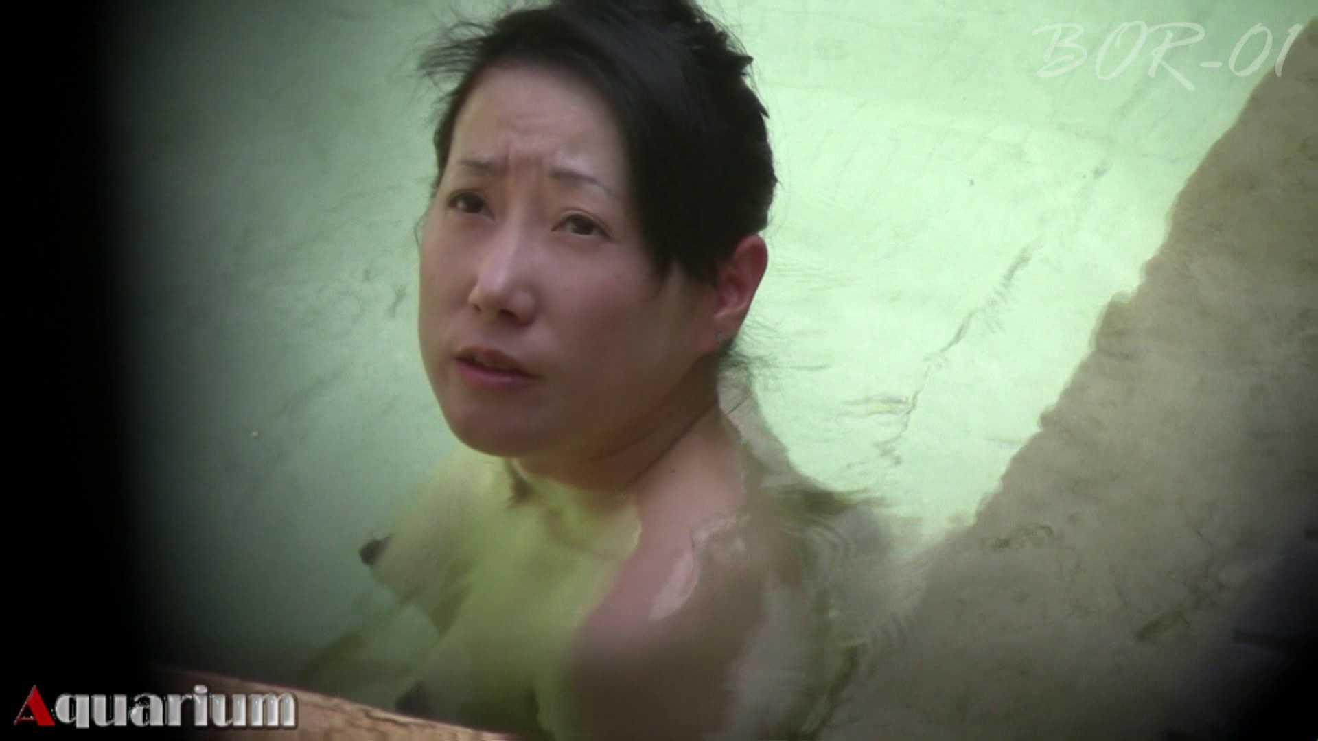 Aquaな露天風呂Vol.461 盗撮シリーズ  97PIX 26