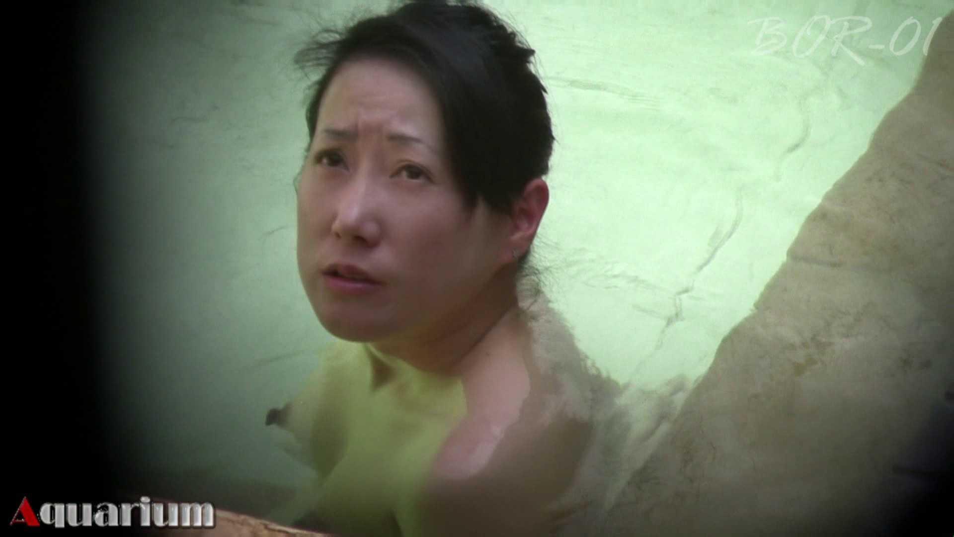 Aquaな露天風呂Vol.461 盗撮シリーズ | 露天風呂編  97PIX 27
