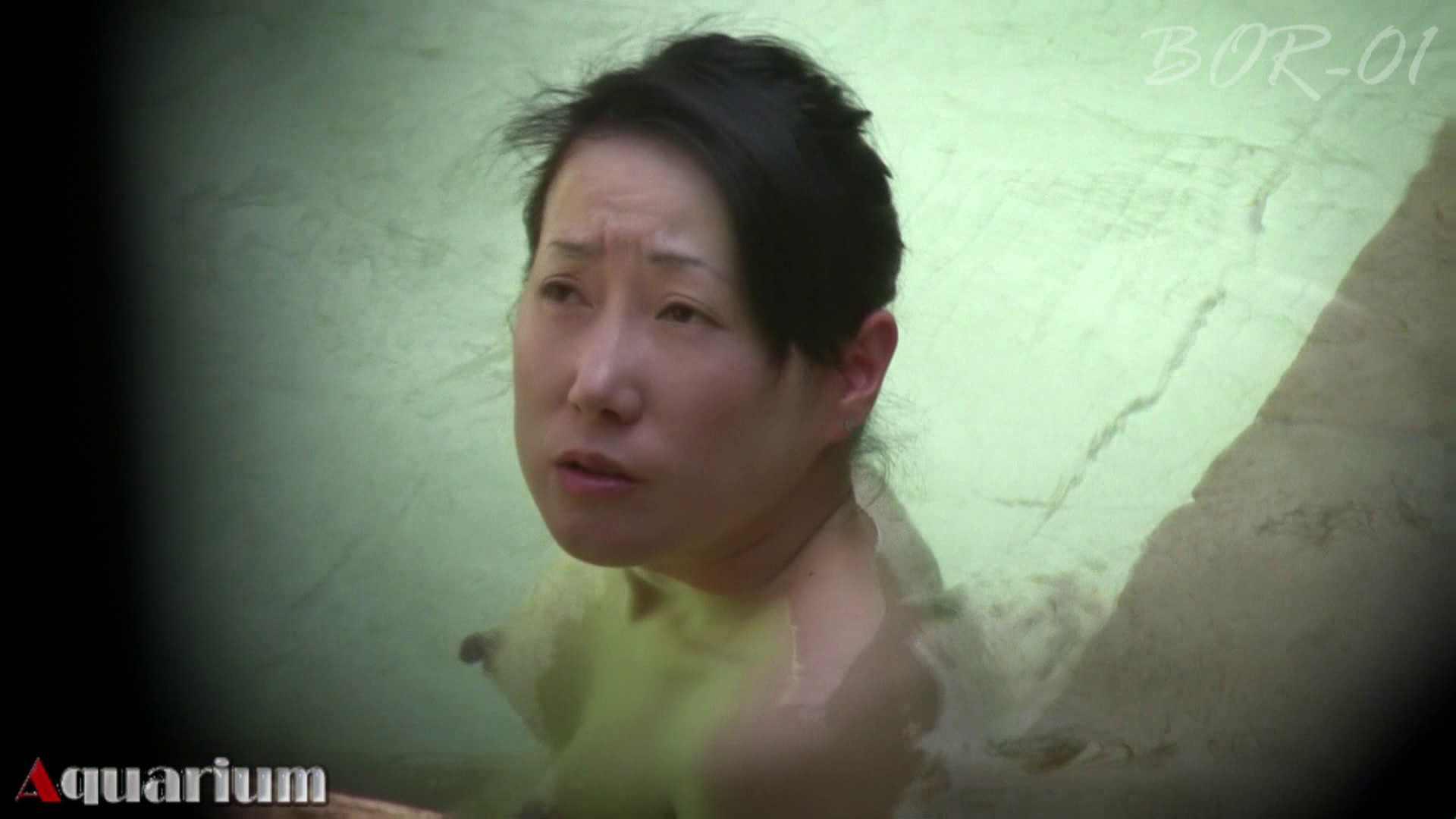 Aquaな露天風呂Vol.461 盗撮シリーズ | 露天風呂編  97PIX 29