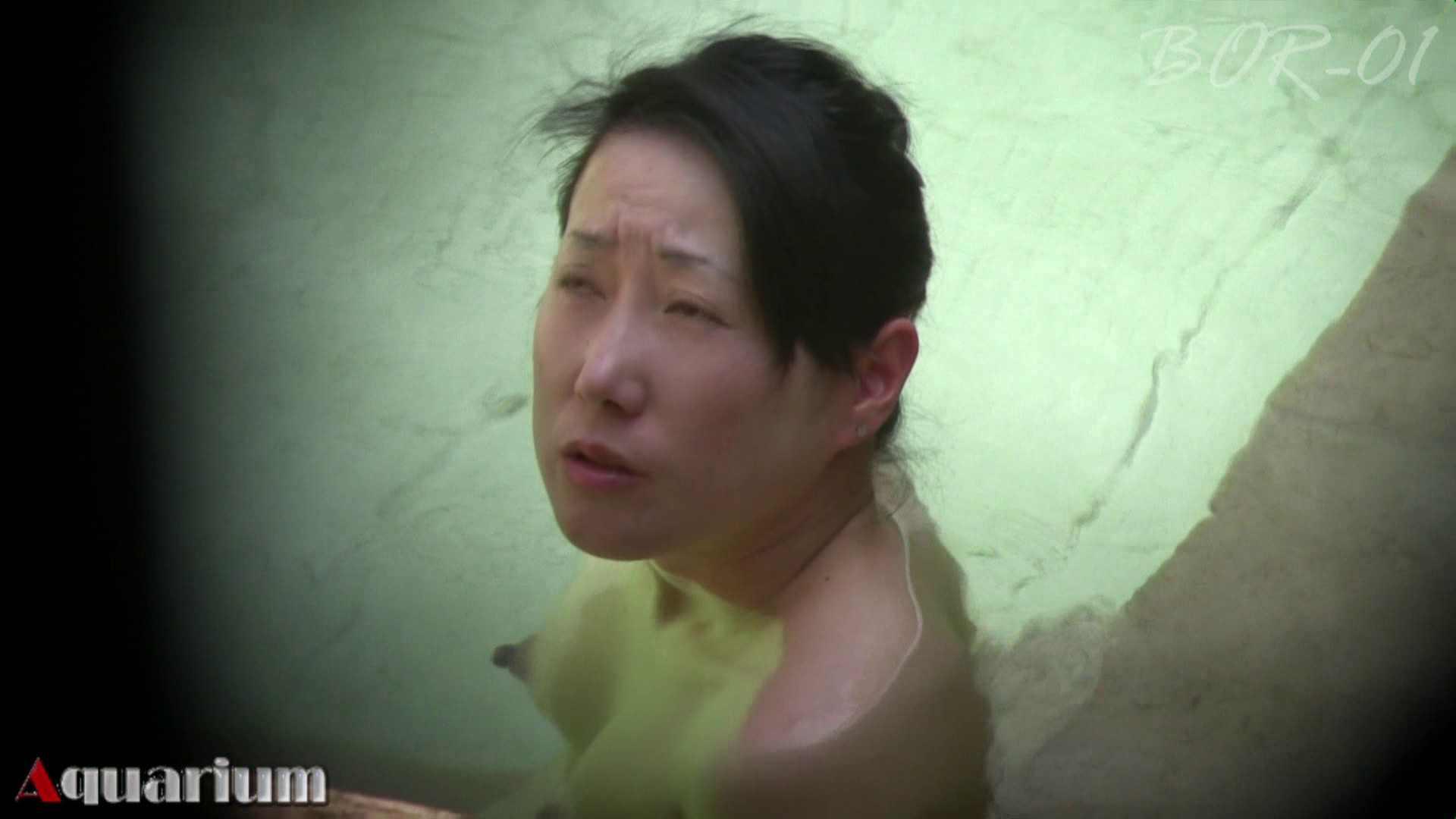 Aquaな露天風呂Vol.461 盗撮シリーズ  97PIX 30