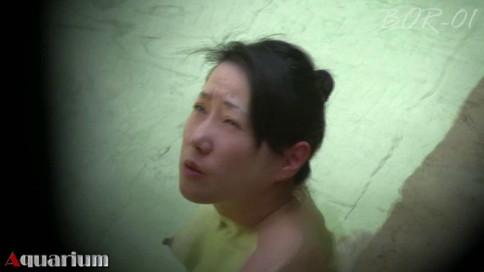 Aquaな露天風呂Vol.461 盗撮シリーズ | 露天風呂編  97PIX 31