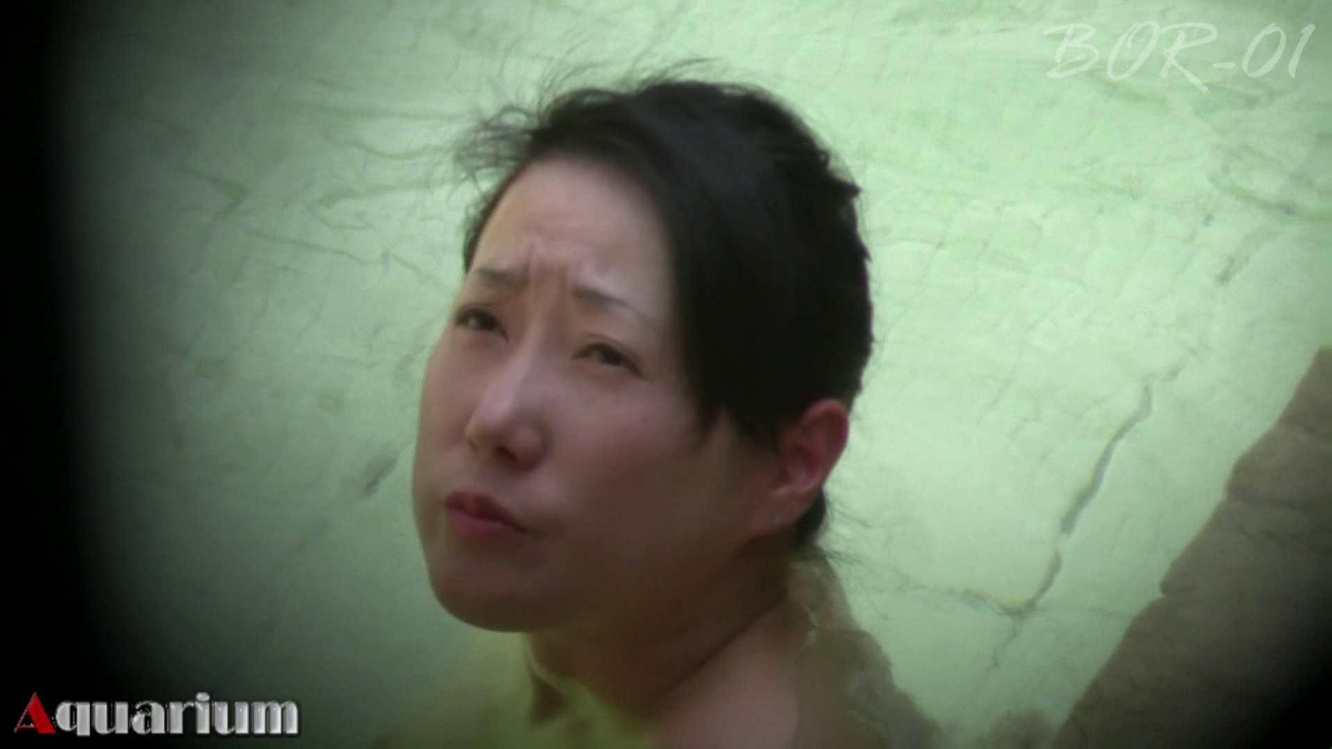 Aquaな露天風呂Vol.461 盗撮シリーズ | 露天風呂編  97PIX 33