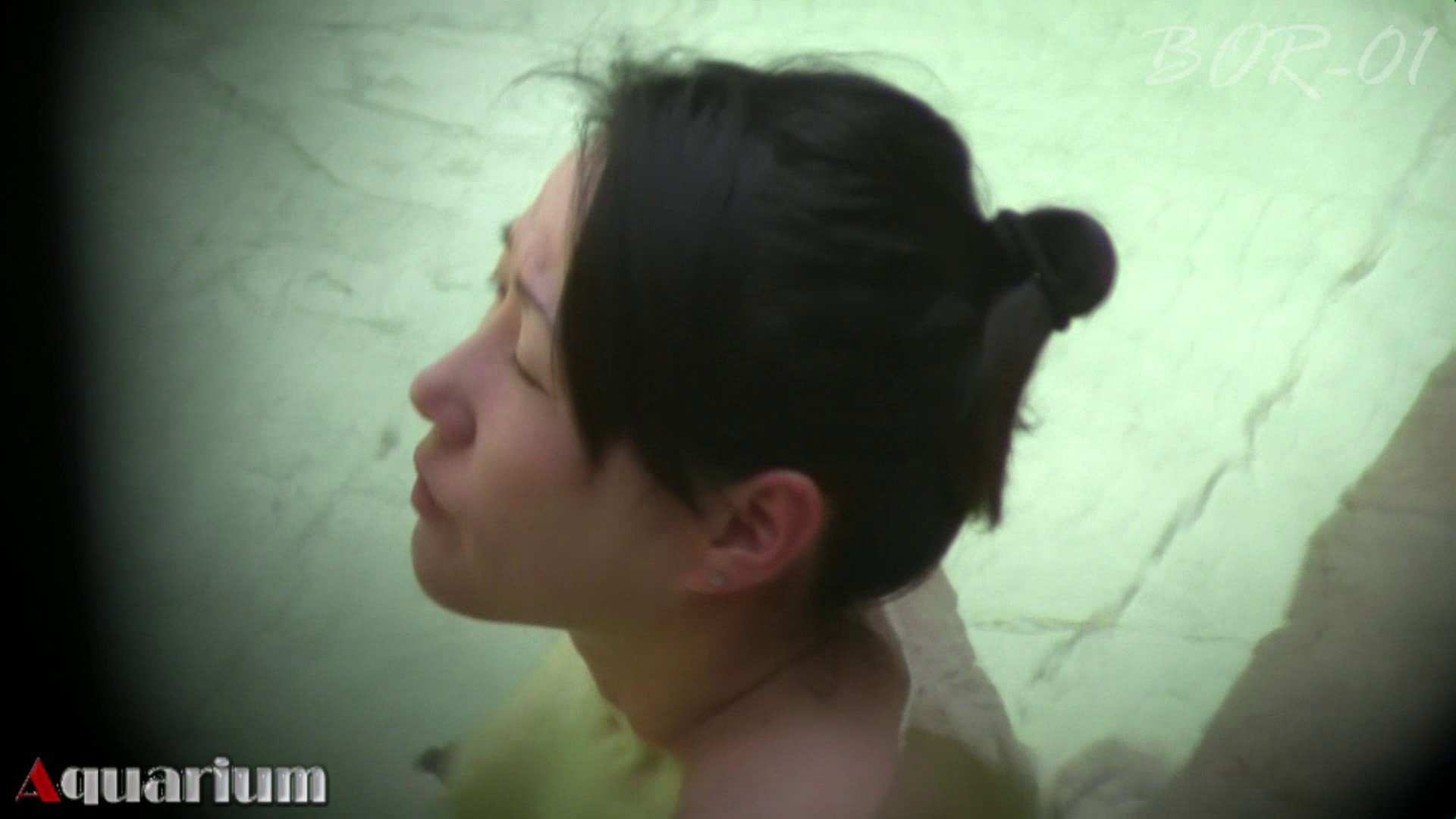 Aquaな露天風呂Vol.461 盗撮シリーズ  97PIX 34