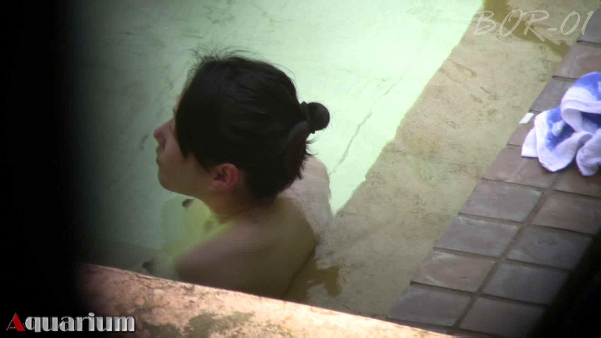 Aquaな露天風呂Vol.461 盗撮シリーズ | 露天風呂編  97PIX 39