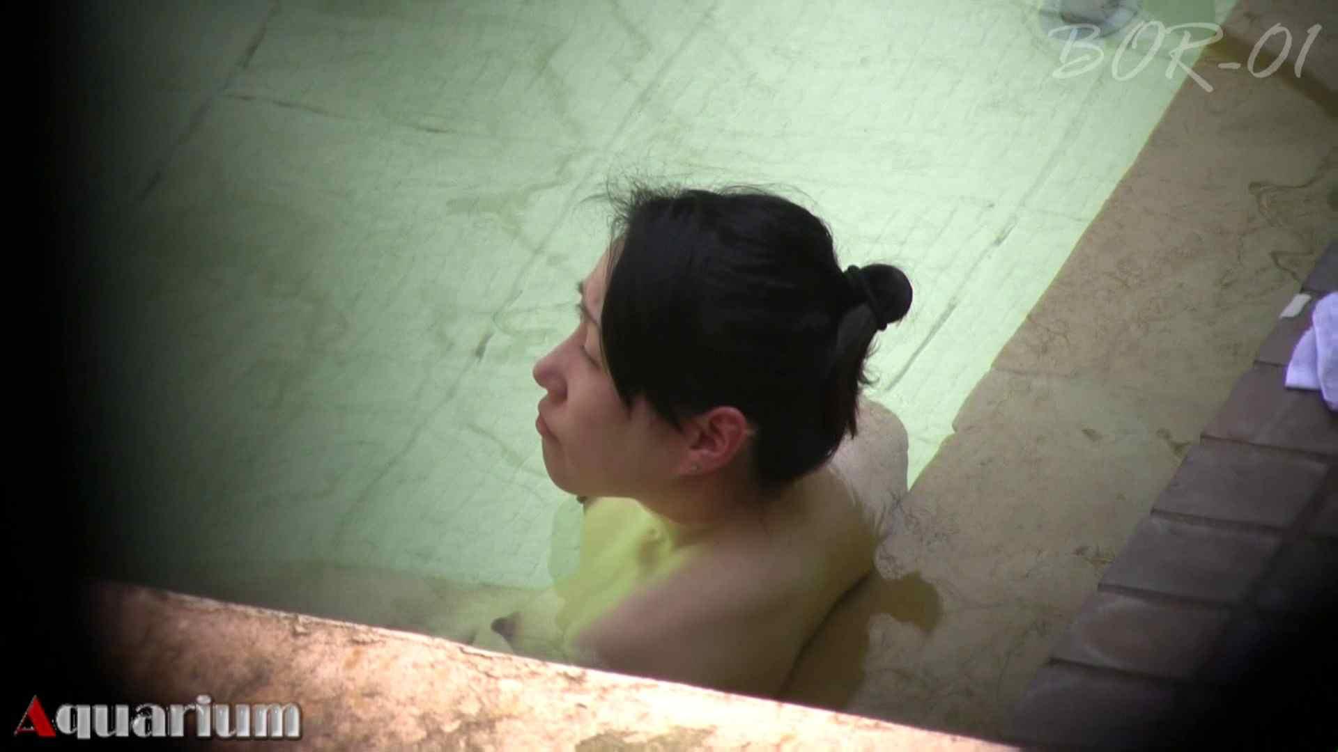 Aquaな露天風呂Vol.461 盗撮シリーズ | 露天風呂編  97PIX 41