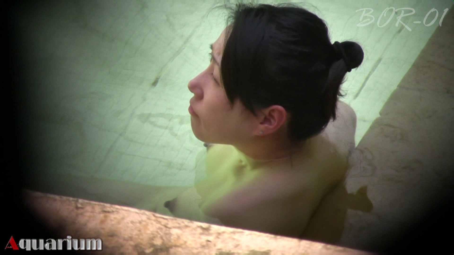 Aquaな露天風呂Vol.461 盗撮シリーズ | 露天風呂編  97PIX 47