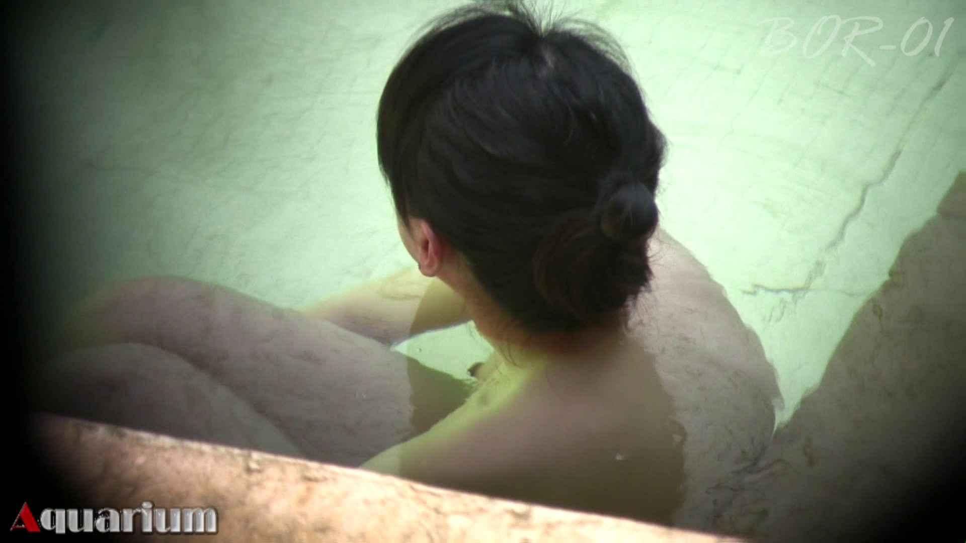 Aquaな露天風呂Vol.461 盗撮シリーズ | 露天風呂編  97PIX 61