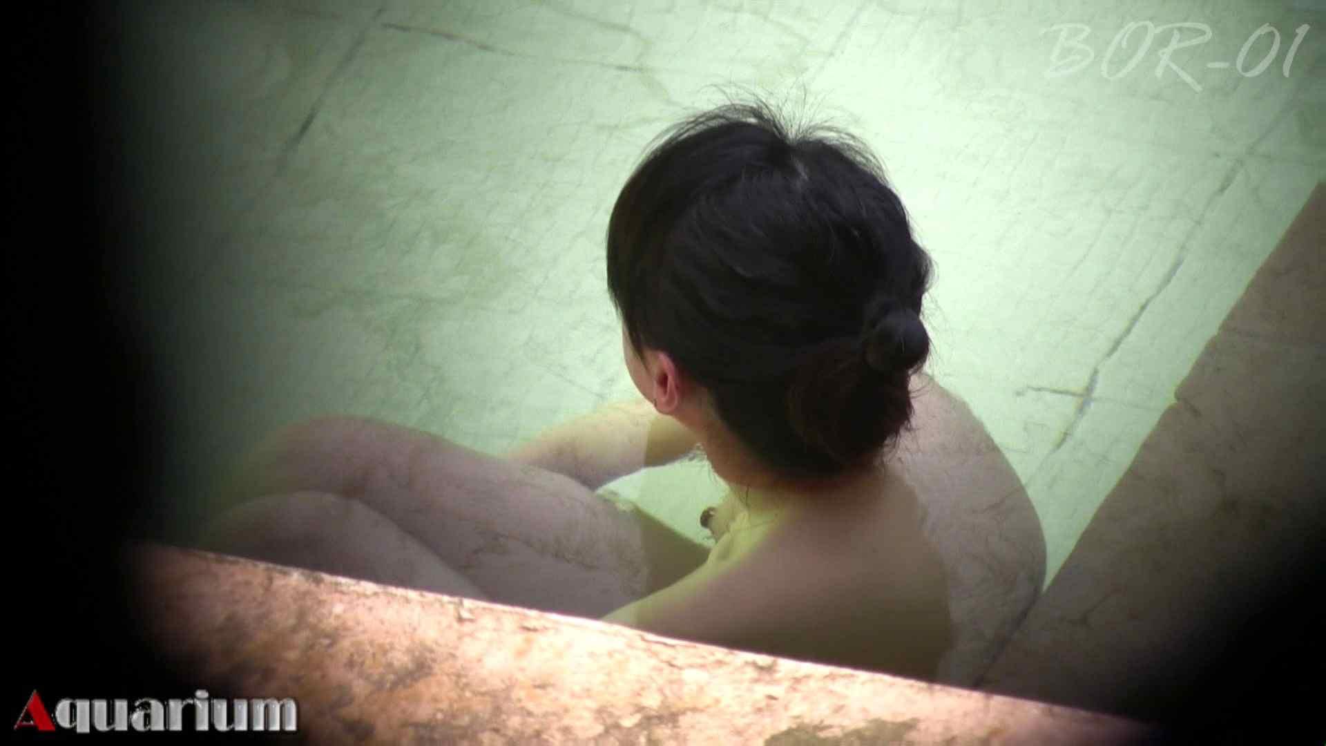 Aquaな露天風呂Vol.461 盗撮シリーズ  97PIX 66