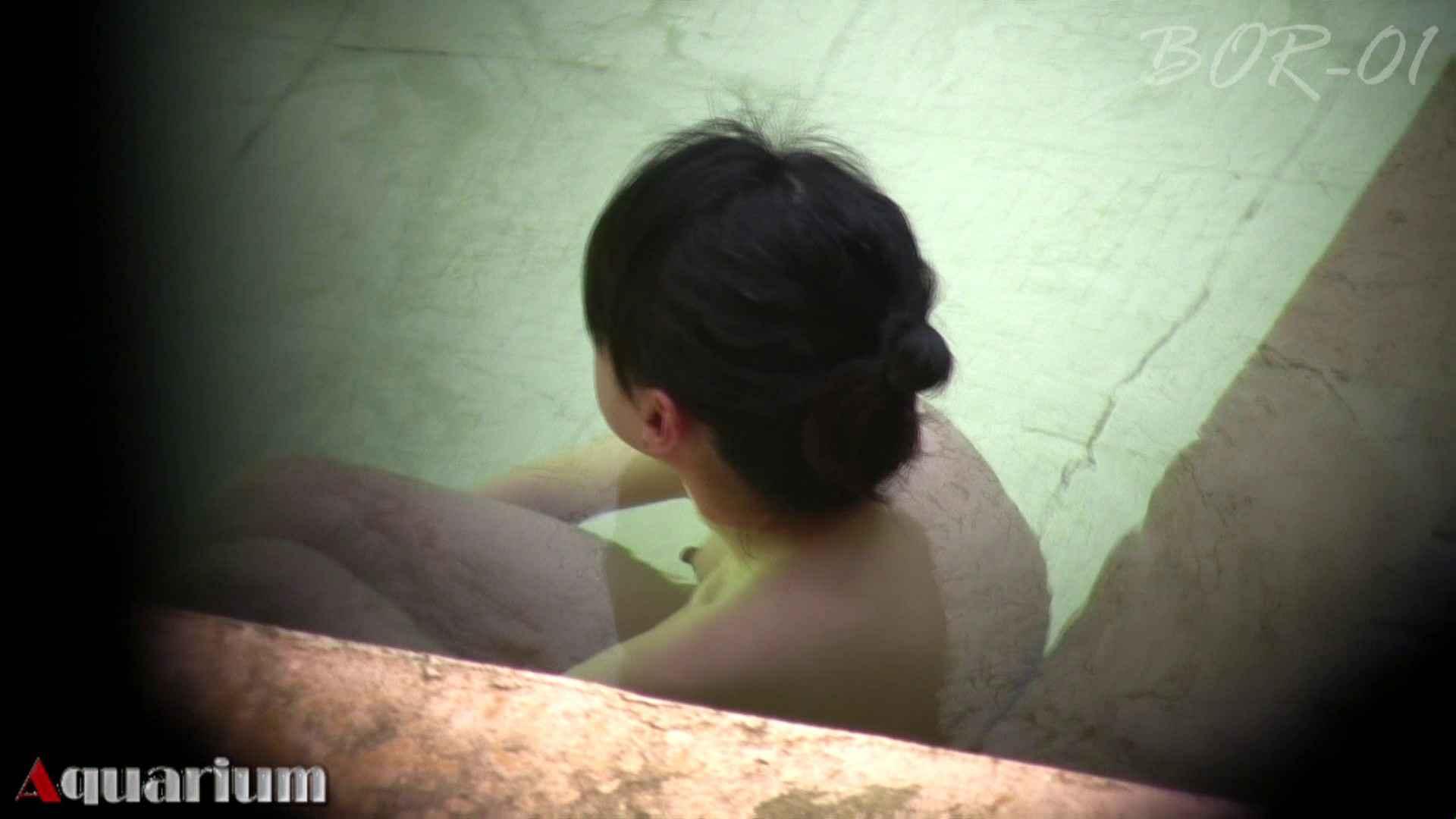 巨乳おまんこ:Aquaな露天風呂Vol.461:のぞき本舗 中村屋