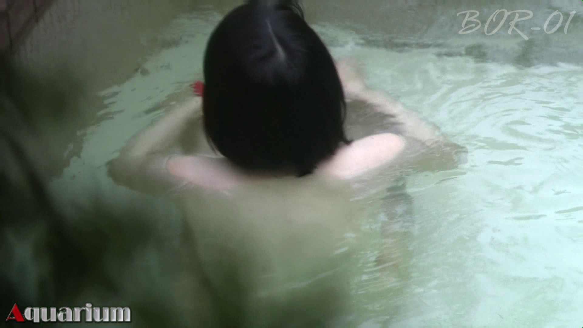 Aquaな露天風呂Vol.466 露天風呂編   盗撮シリーズ  76PIX 27