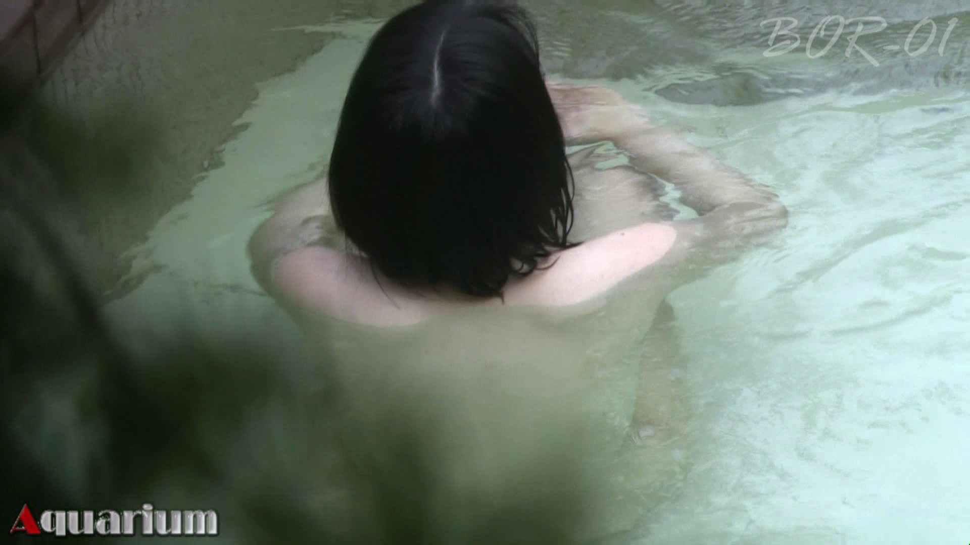 Aquaな露天風呂Vol.466 露天風呂編   盗撮シリーズ  76PIX 29