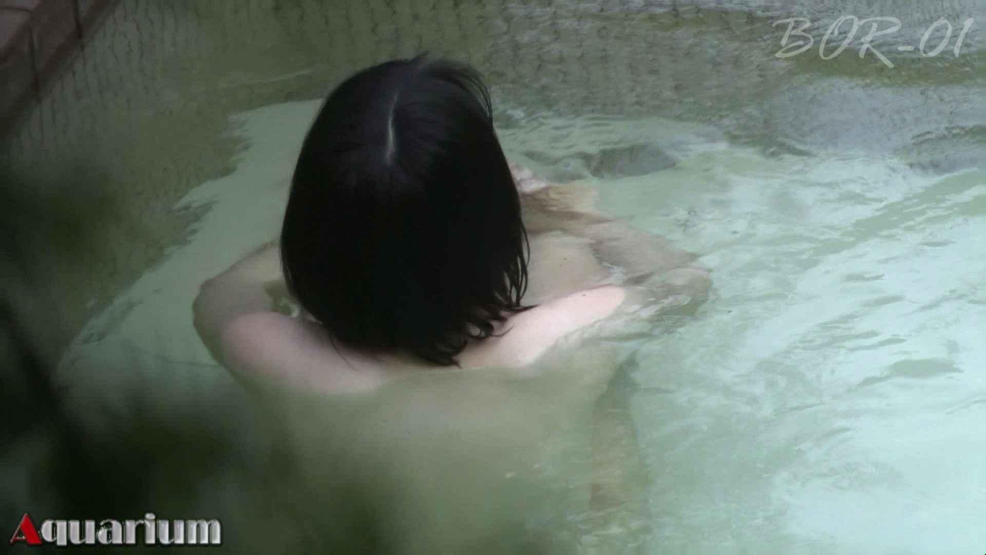 Aquaな露天風呂Vol.466 露天風呂編  76PIX 30