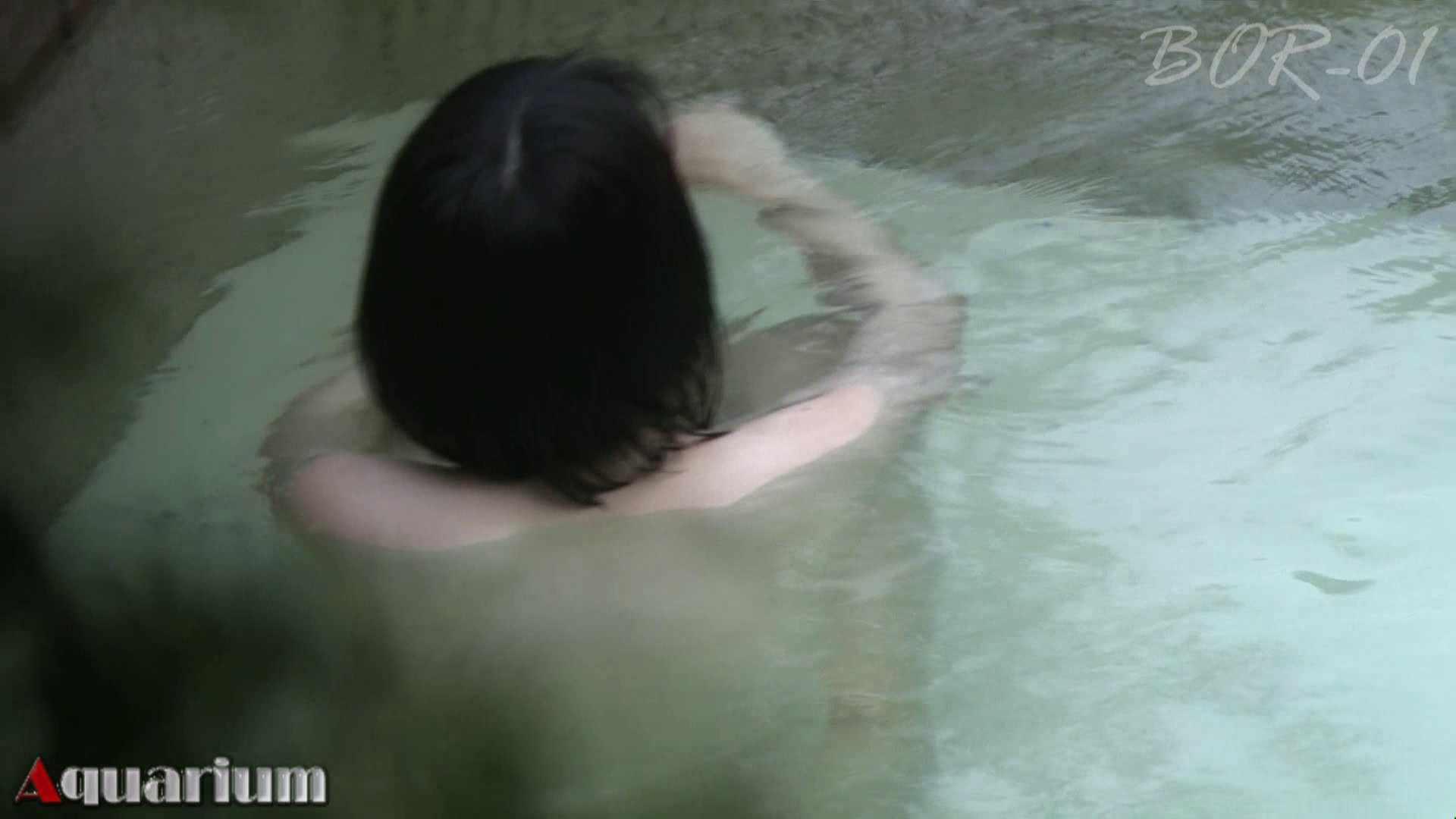 Aquaな露天風呂Vol.466 露天風呂編   盗撮シリーズ  76PIX 31