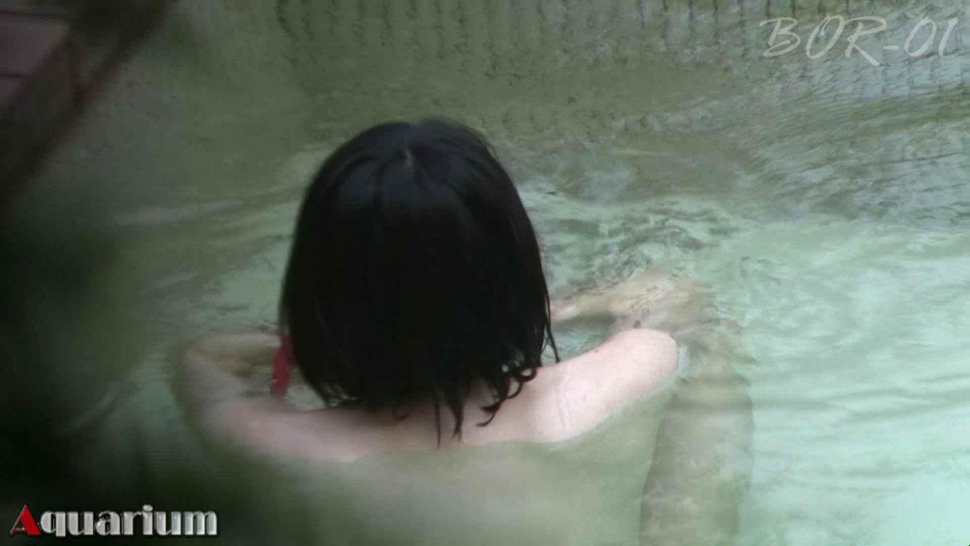 Aquaな露天風呂Vol.466 露天風呂編  76PIX 50