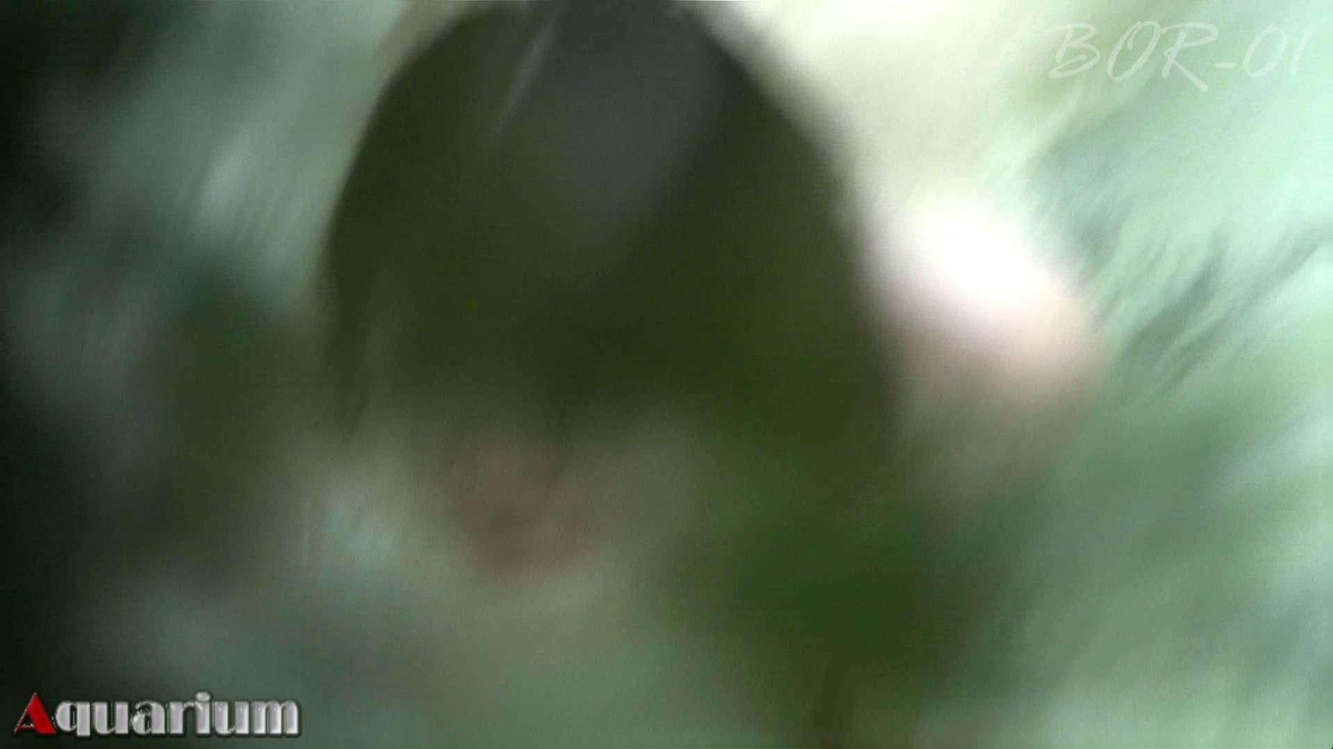 Aquaな露天風呂Vol.466 露天風呂編  76PIX 58