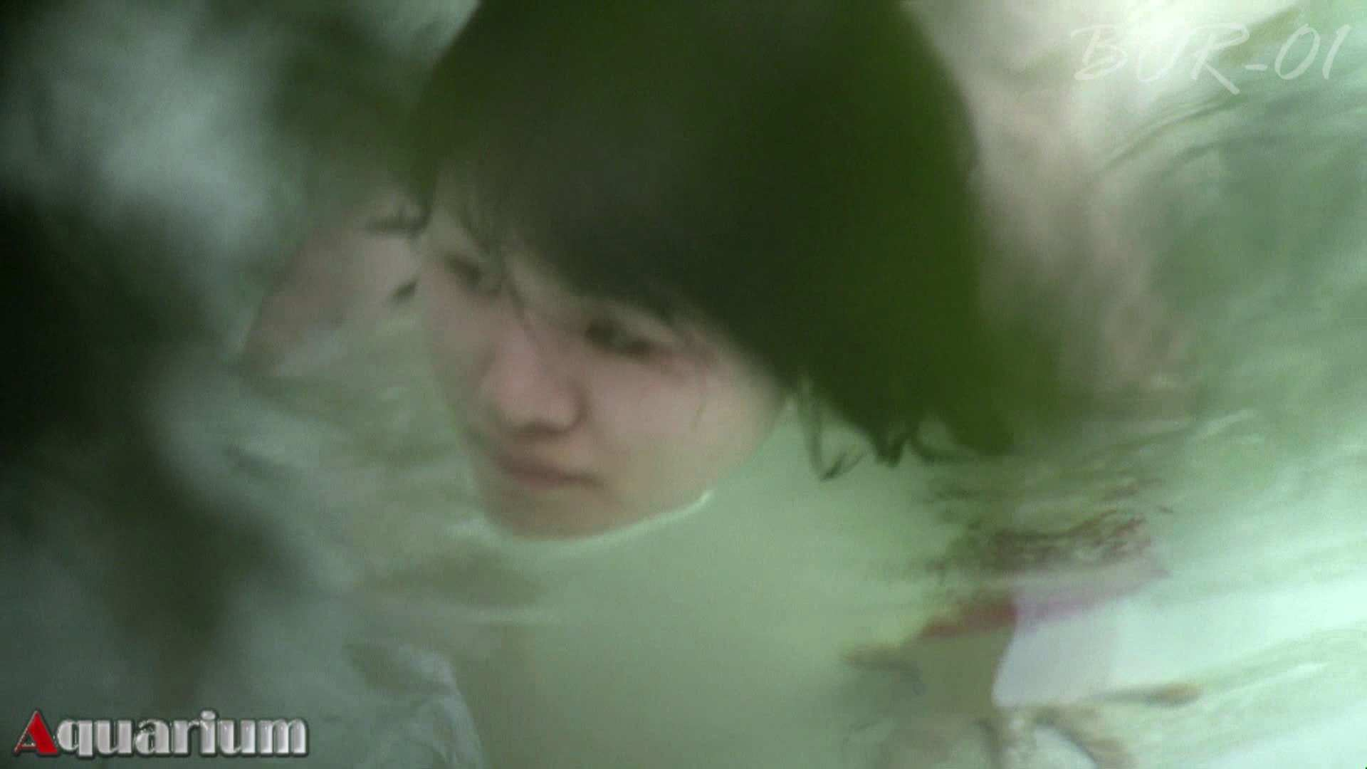 Aquaな露天風呂Vol.466 露天風呂編   盗撮シリーズ  76PIX 61