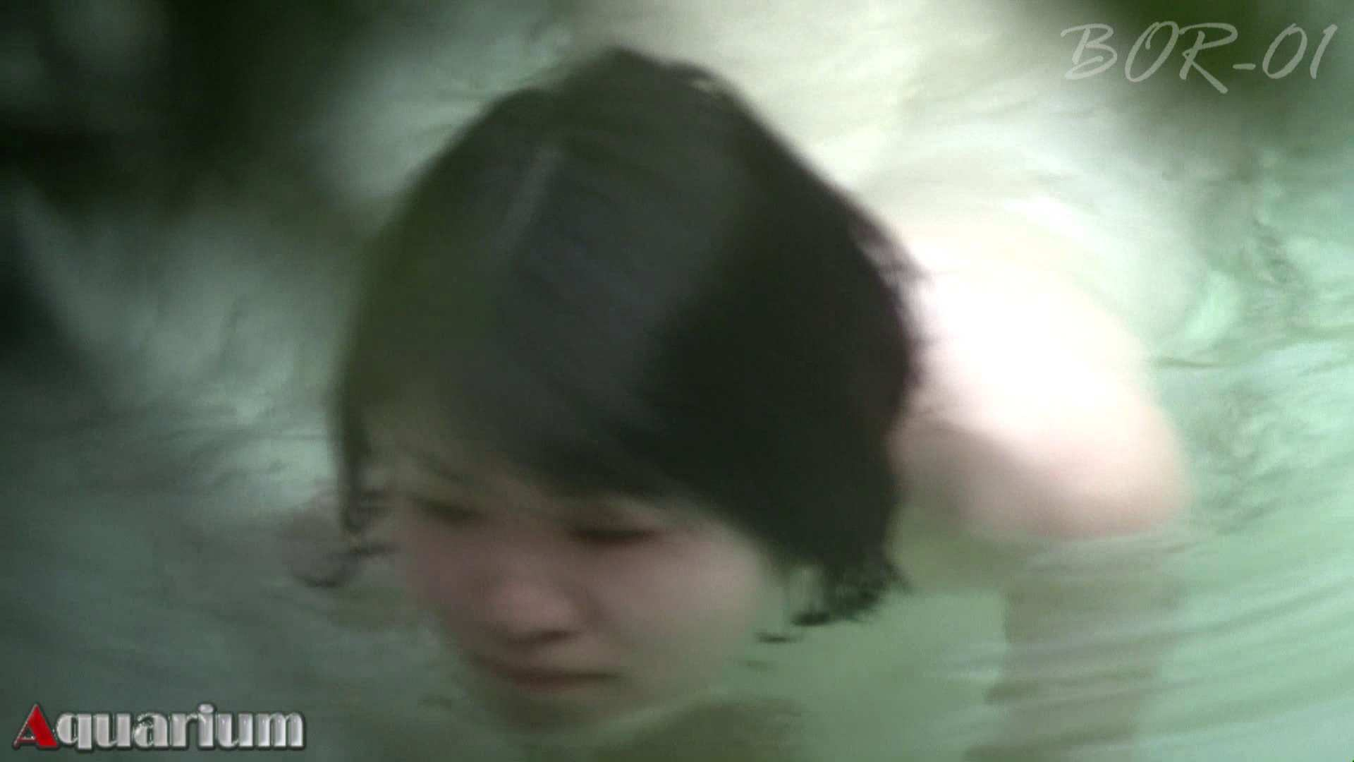 Aquaな露天風呂Vol.466 露天風呂編  76PIX 64