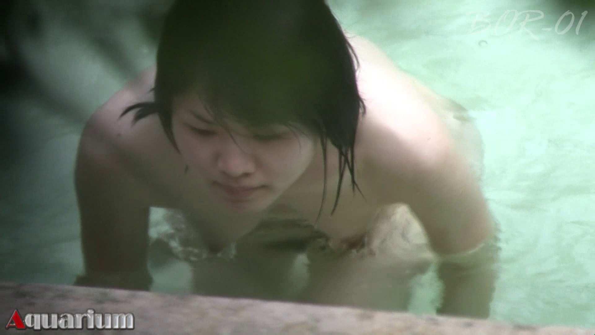 Aquaな露天風呂Vol.466 露天風呂編   盗撮シリーズ  76PIX 69