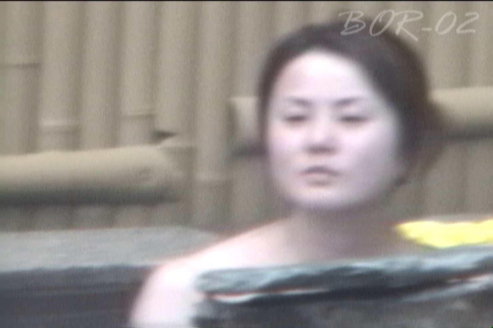 Aquaな露天風呂Vol.474 盗撮シリーズ  111PIX 2