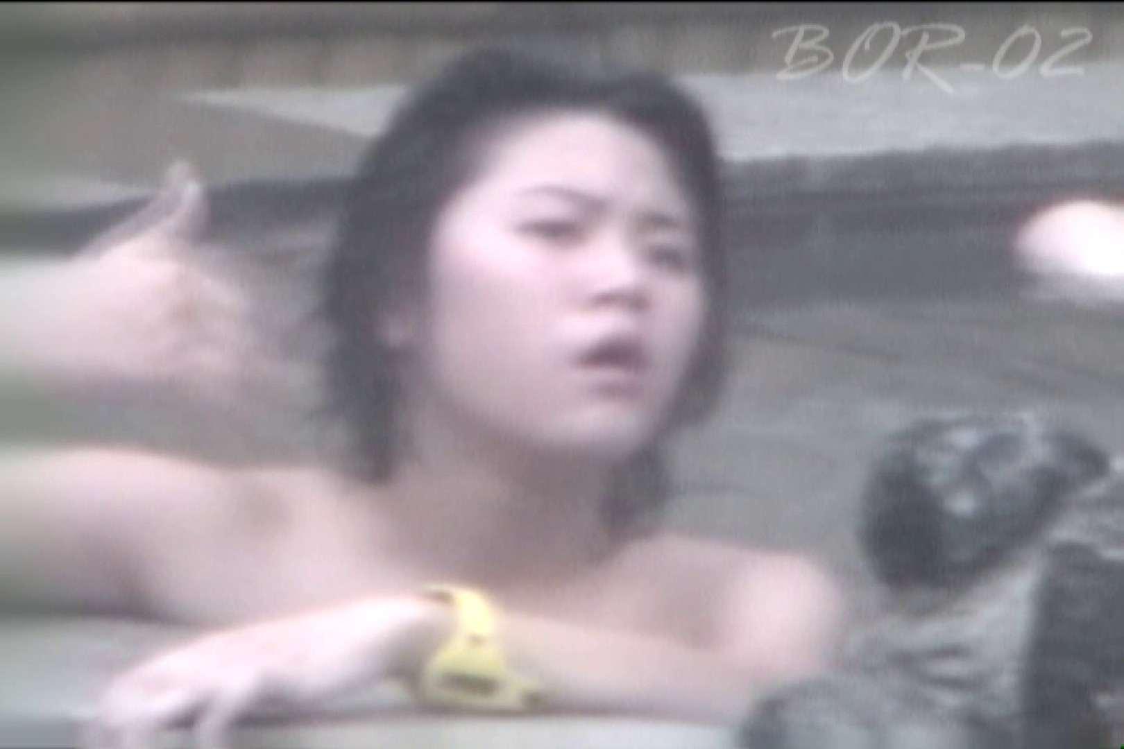 Aquaな露天風呂Vol.474 盗撮シリーズ  111PIX 34