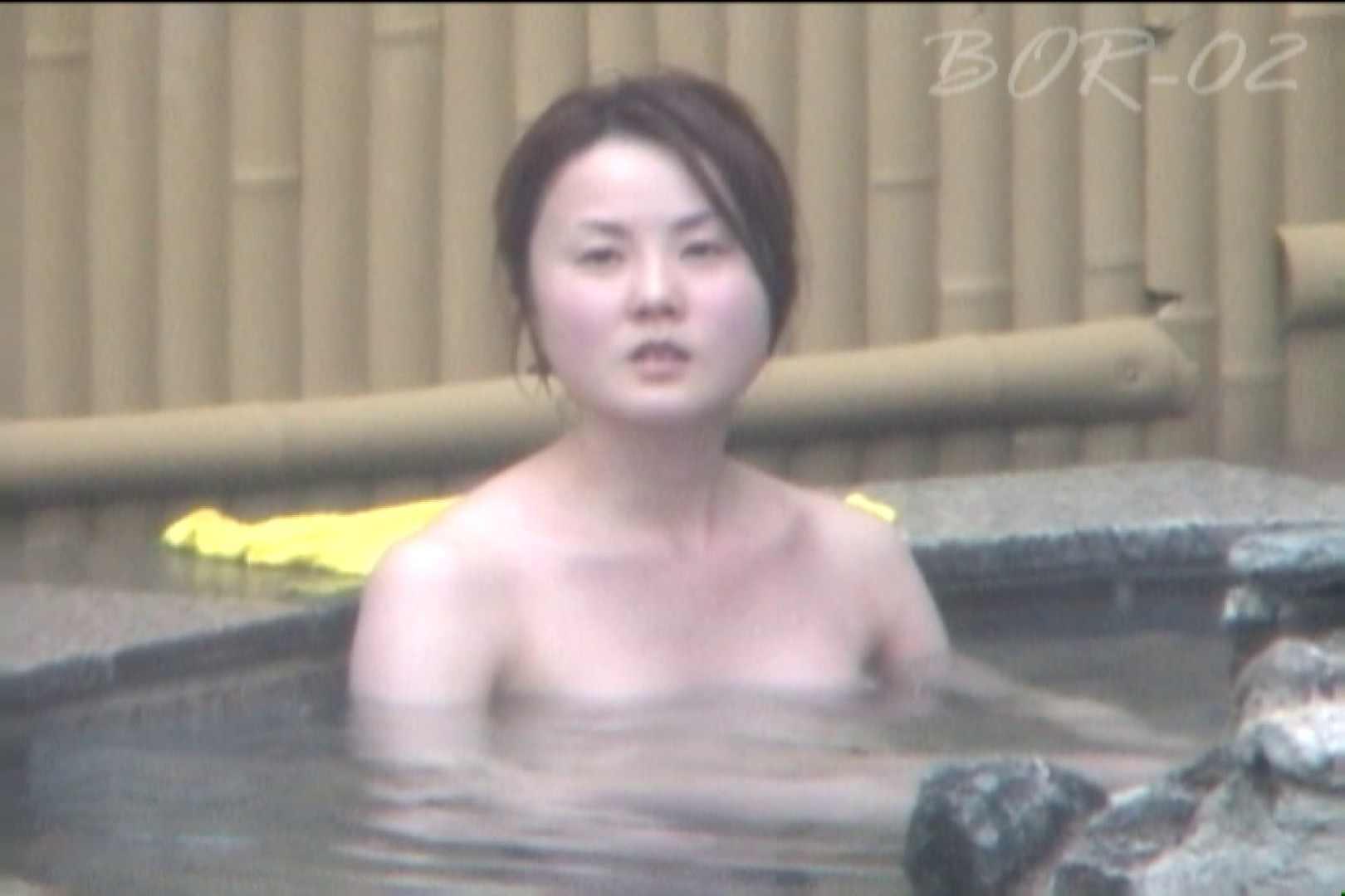 Aquaな露天風呂Vol.474 盗撮シリーズ  111PIX 88