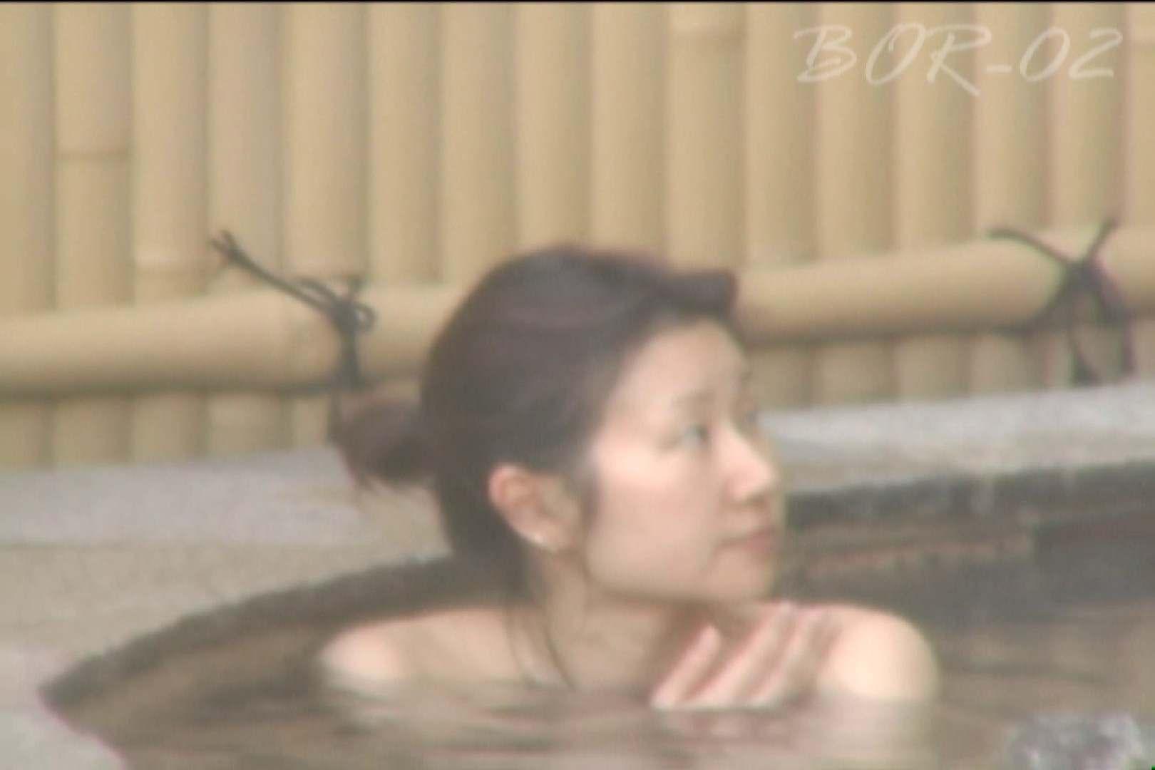 Aquaな露天風呂Vol.477 盗撮シリーズ | 露天風呂編  104PIX 15