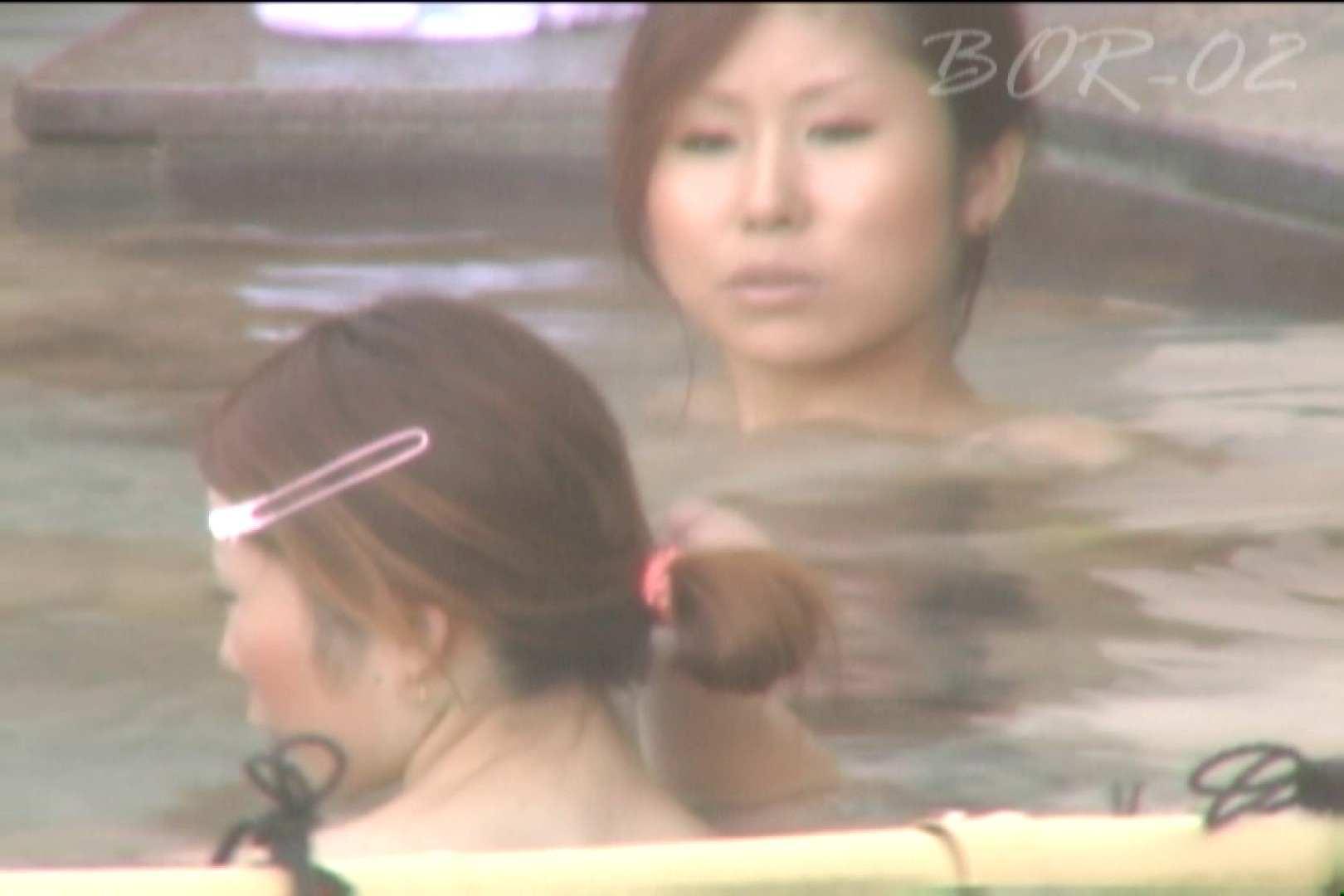Aquaな露天風呂Vol.477 盗撮シリーズ | 露天風呂編  104PIX 21