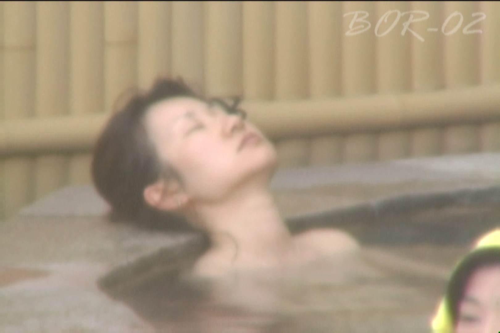 Aquaな露天風呂Vol.477 盗撮シリーズ  104PIX 24