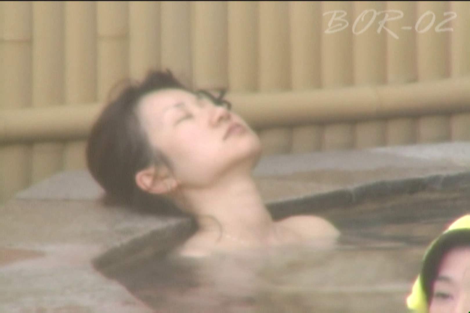 Aquaな露天風呂Vol.477 盗撮シリーズ  104PIX 26