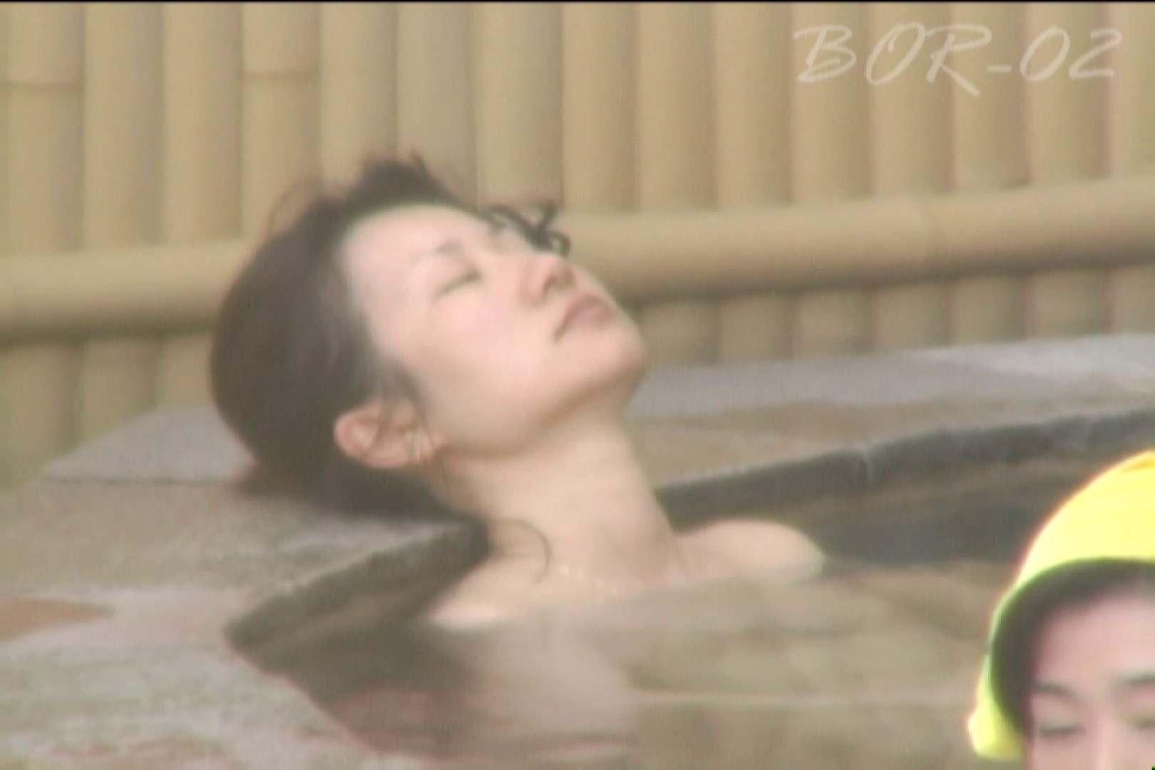 Aquaな露天風呂Vol.477 盗撮シリーズ  104PIX 34