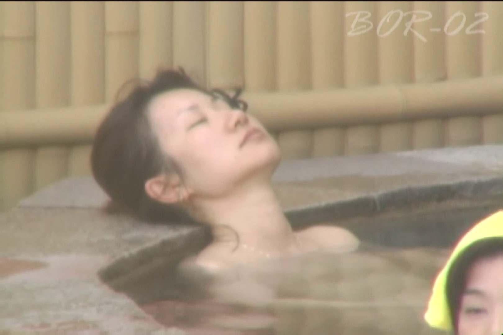 Aquaな露天風呂Vol.477 盗撮シリーズ  104PIX 36
