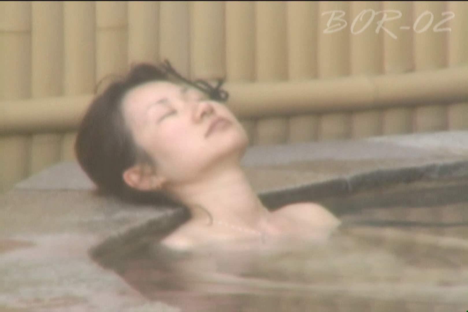 Aquaな露天風呂Vol.477 盗撮シリーズ | 露天風呂編  104PIX 59