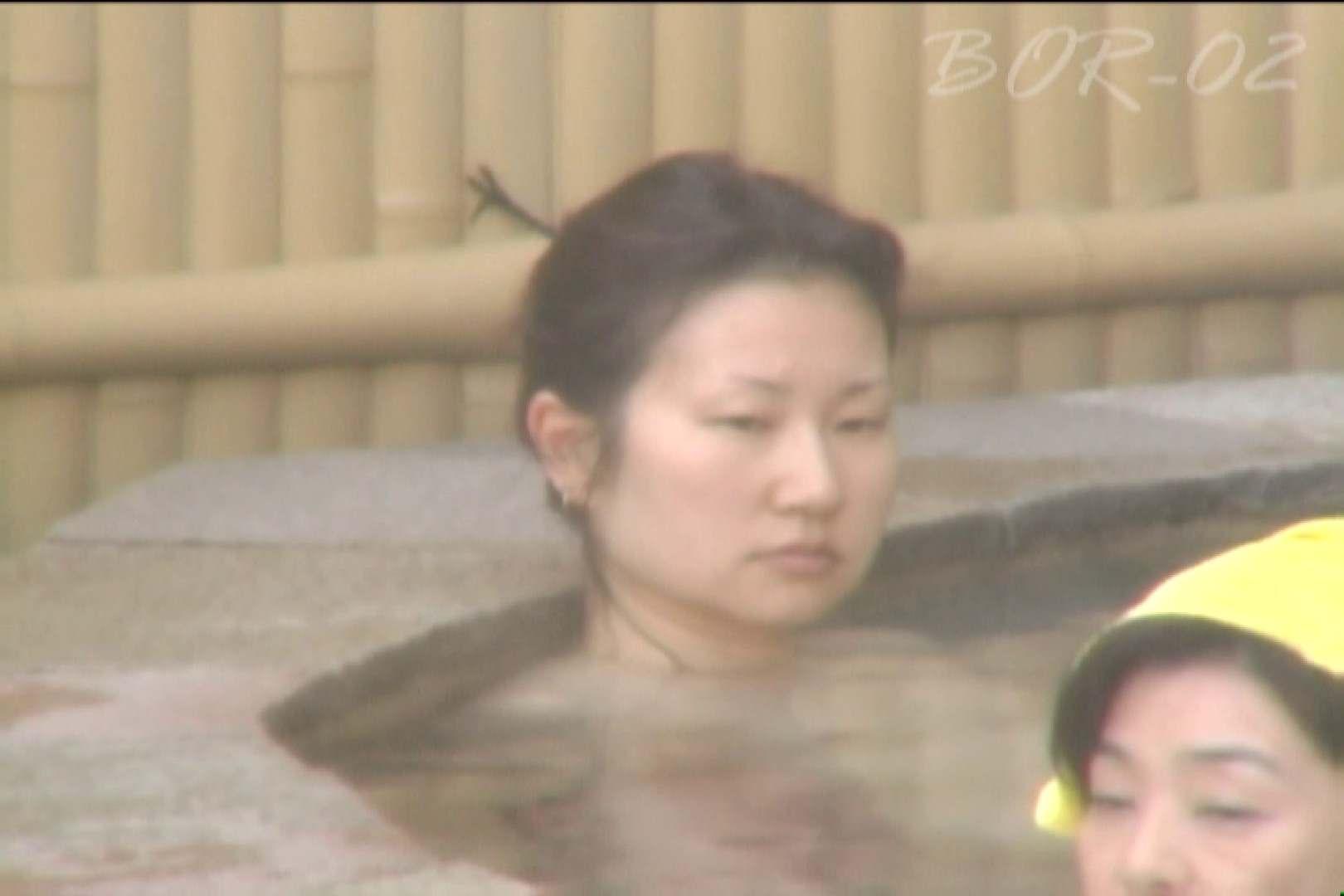 Aquaな露天風呂Vol.477 盗撮シリーズ  104PIX 72