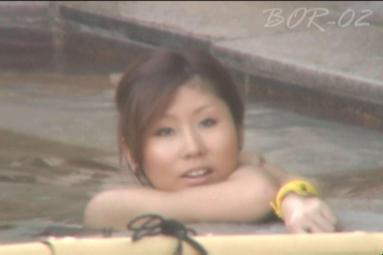 巨乳おまんこ:Aquaな露天風呂Vol.478:のぞき本舗 中村屋