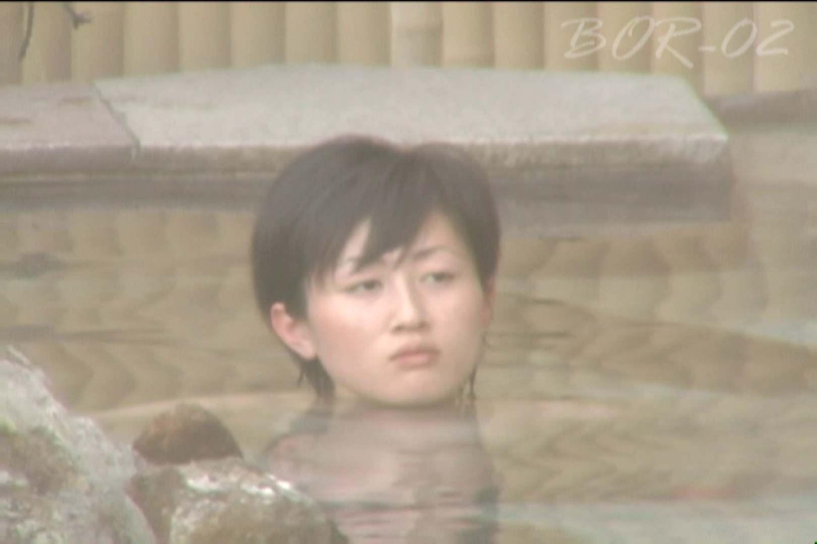 Aquaな露天風呂Vol.480 盗撮シリーズ  102PIX 2