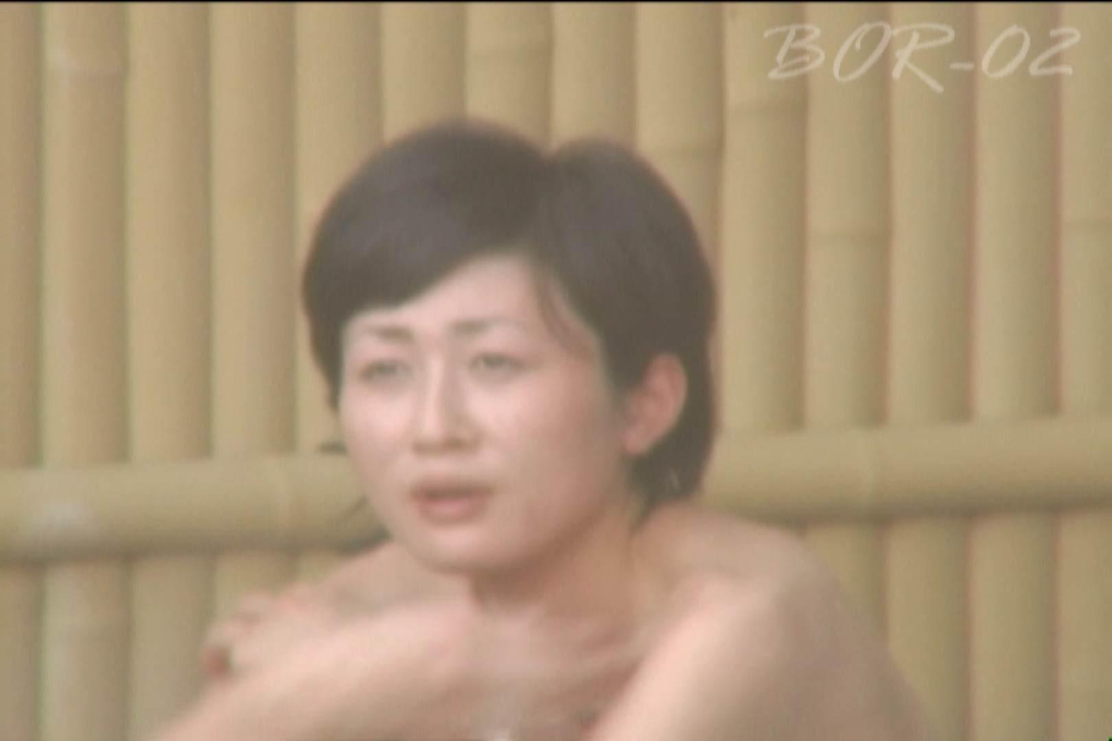 Aquaな露天風呂Vol.480 盗撮シリーズ  102PIX 6