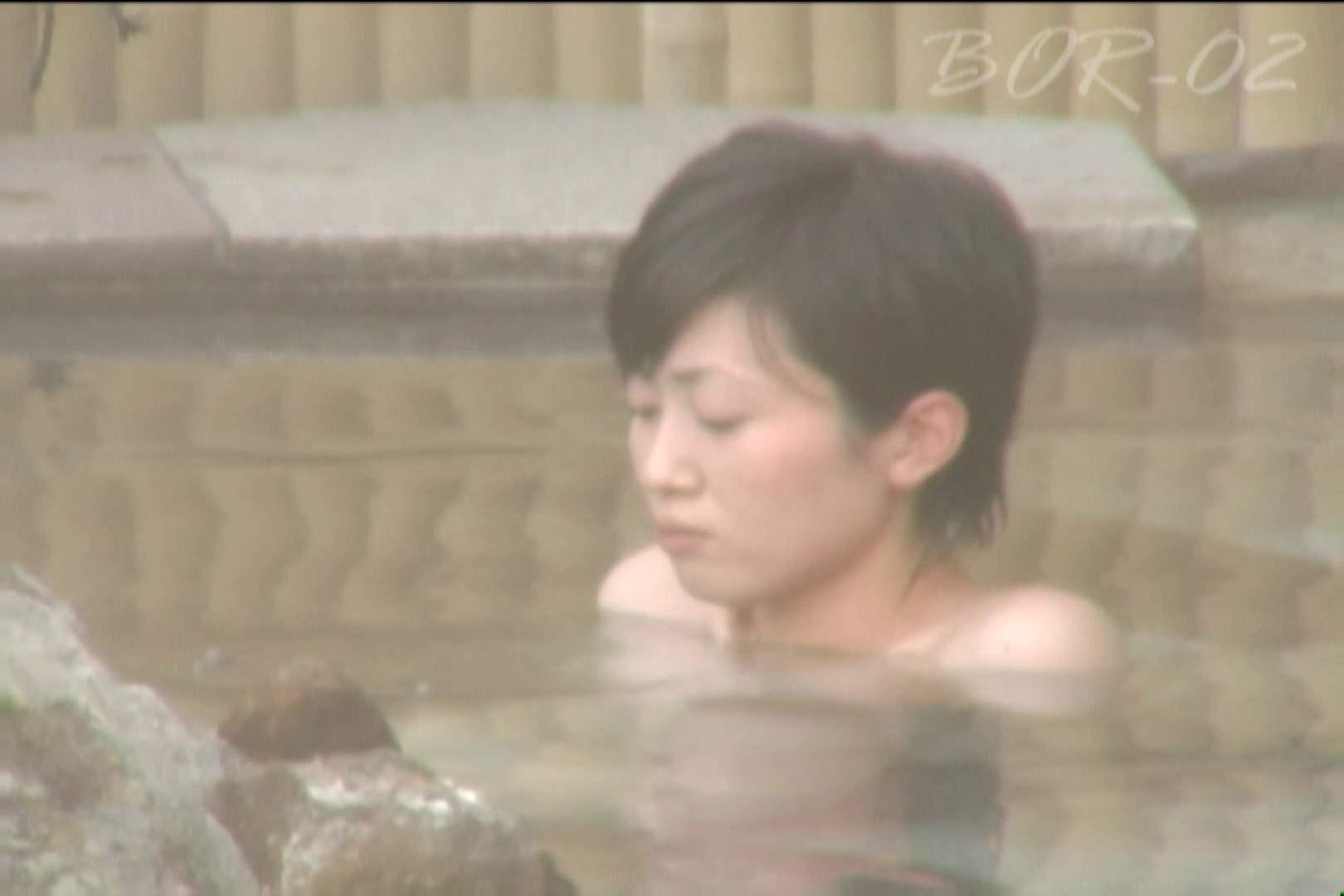 Aquaな露天風呂Vol.480 盗撮シリーズ  102PIX 24