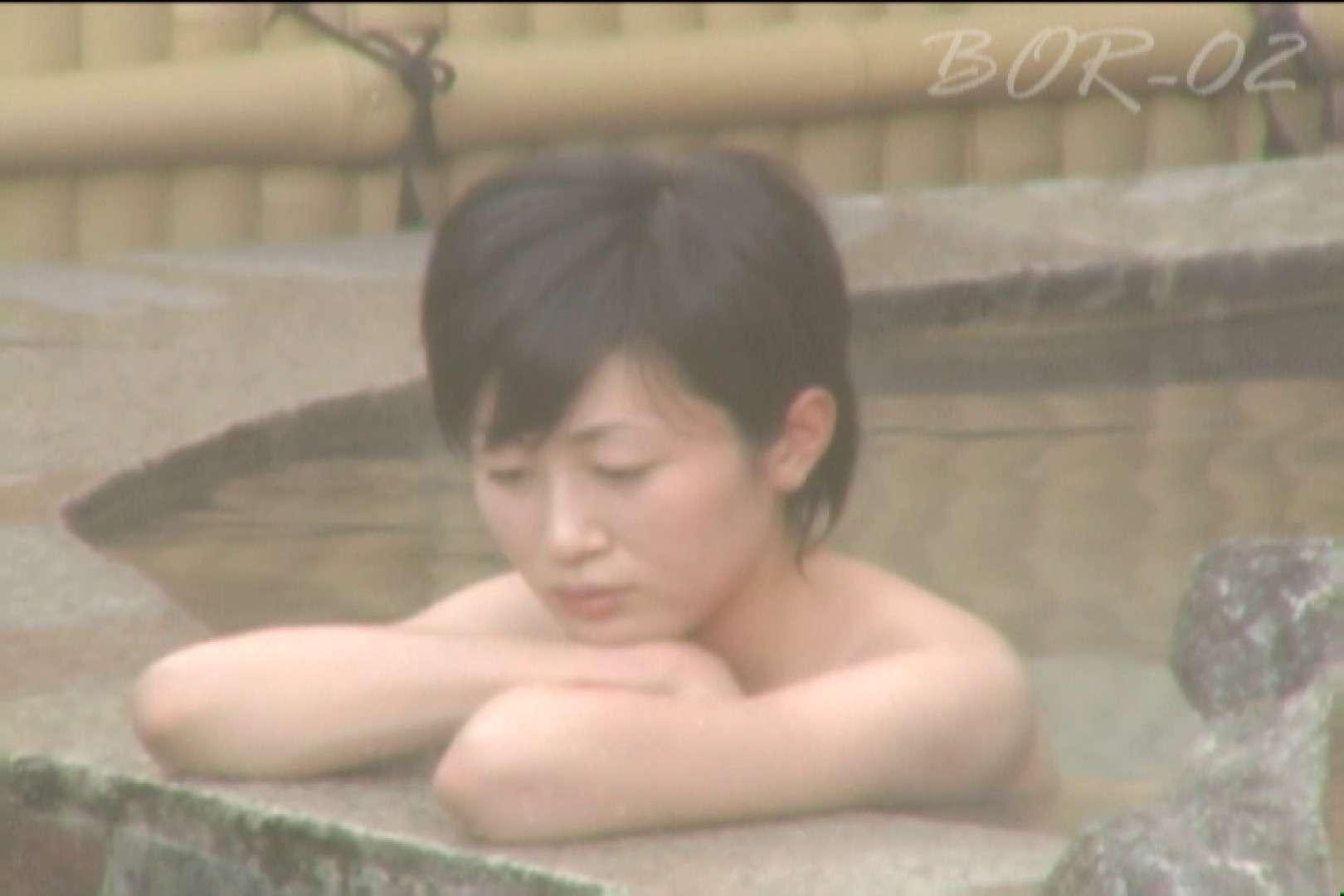 Aquaな露天風呂Vol.480 盗撮シリーズ  102PIX 42