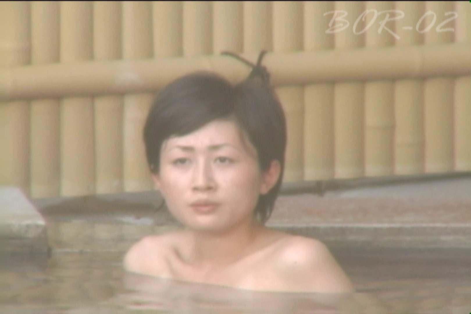 Aquaな露天風呂Vol.480 盗撮シリーズ | 露天風呂編  102PIX 99